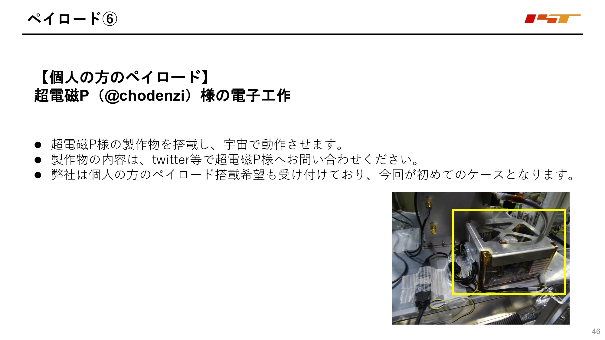 f:id:Imamura:20200603233209p:plain