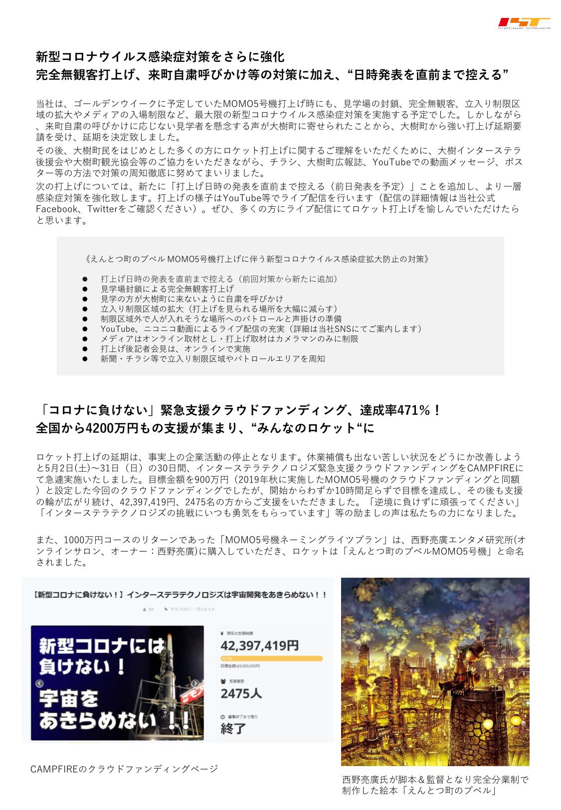 f:id:Imamura:20200603233335p:plain