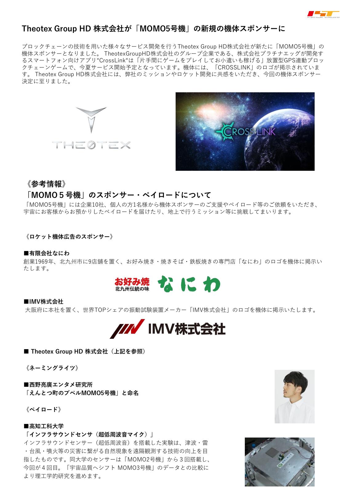 f:id:Imamura:20200603233342p:plain
