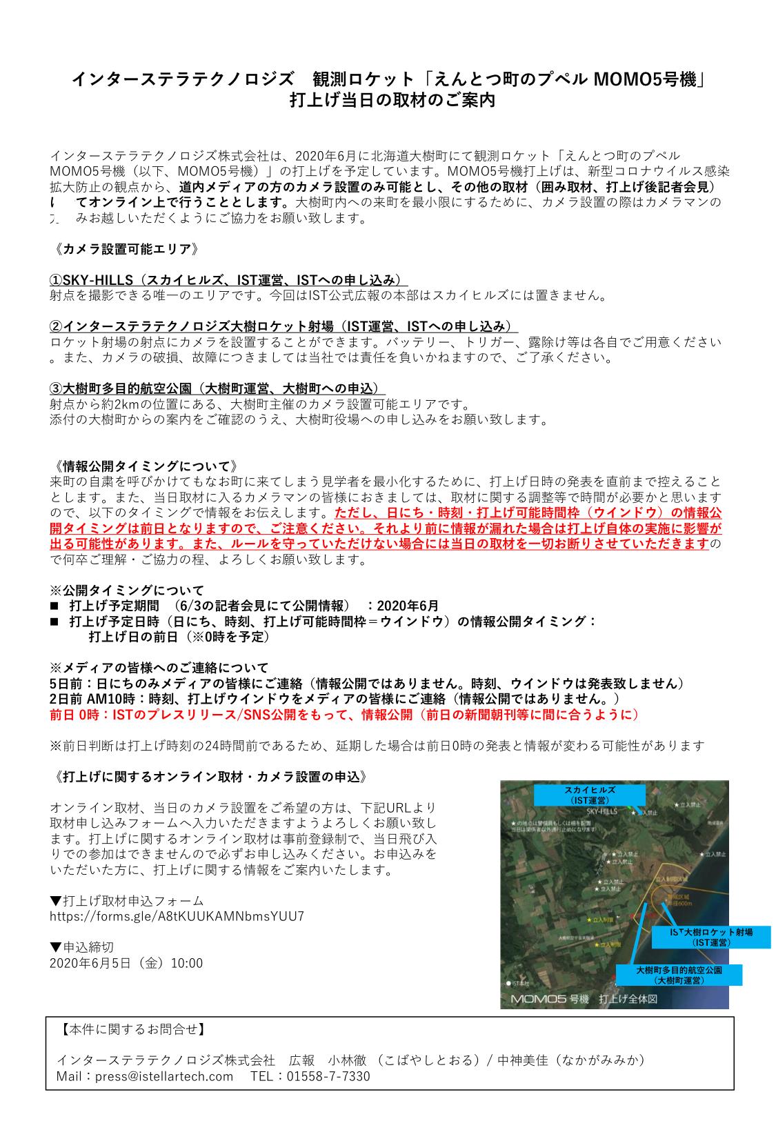 f:id:Imamura:20200603233356p:plain