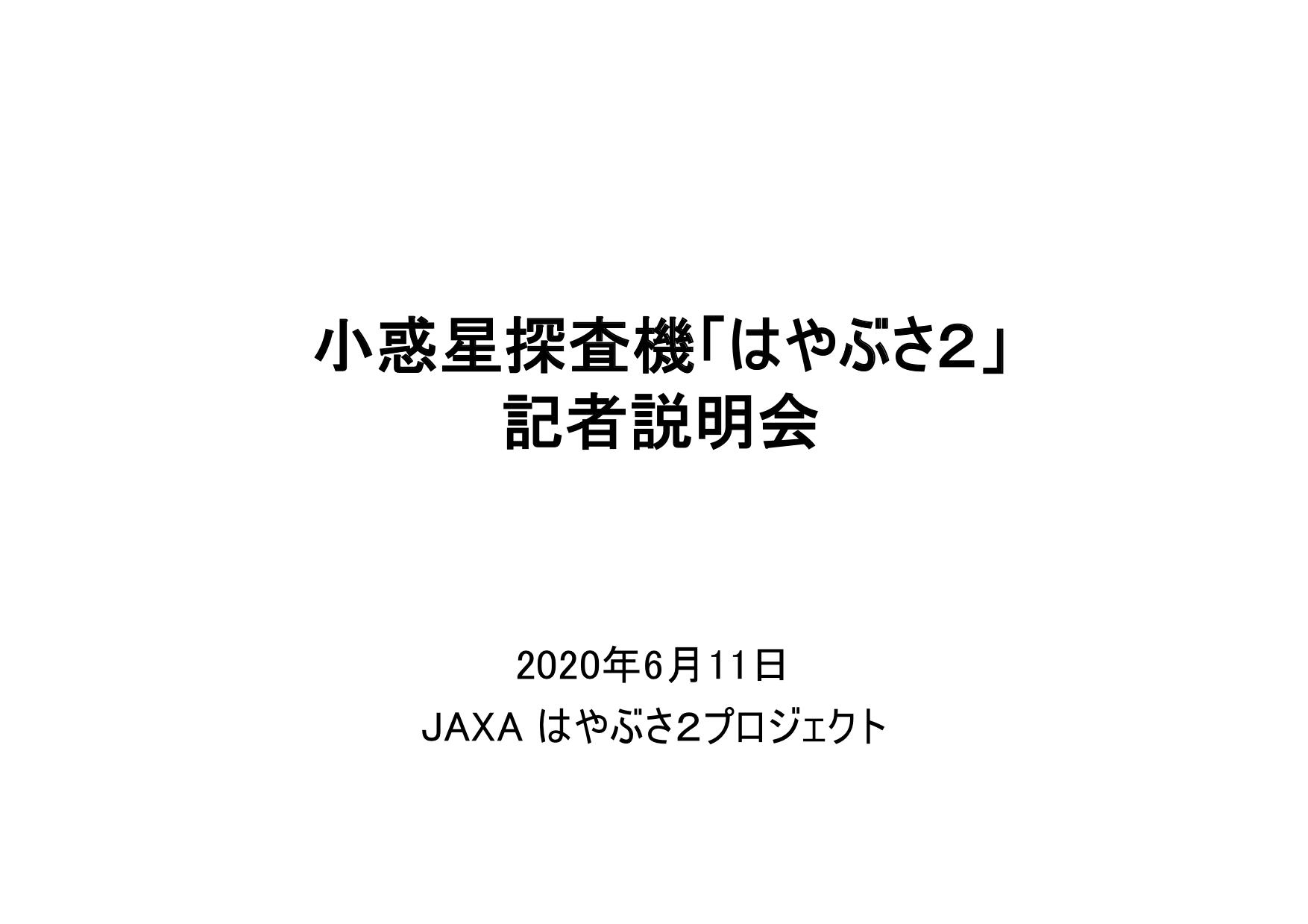 f:id:Imamura:20200611094439p:plain