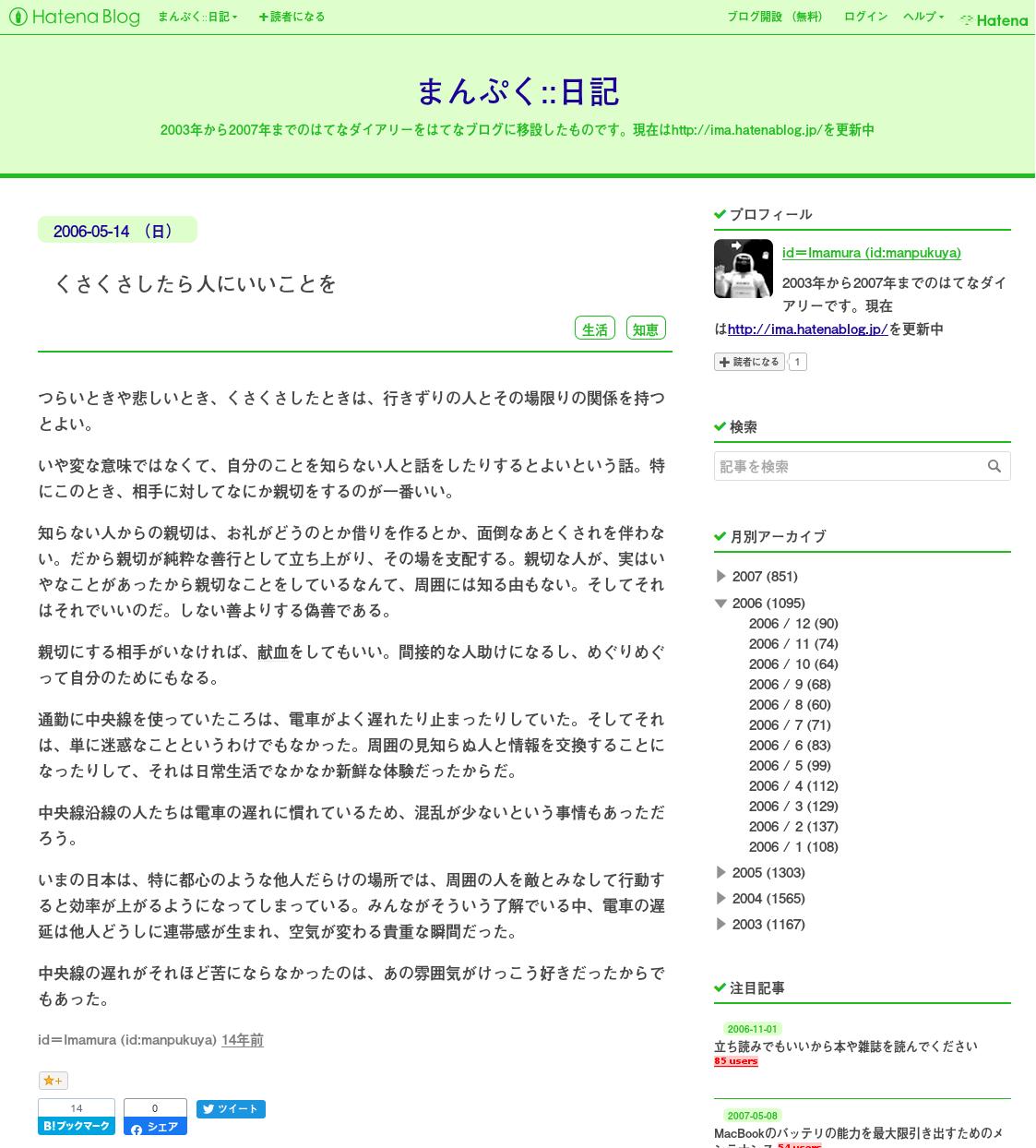 f:id:Imamura:20200620181418p:plain