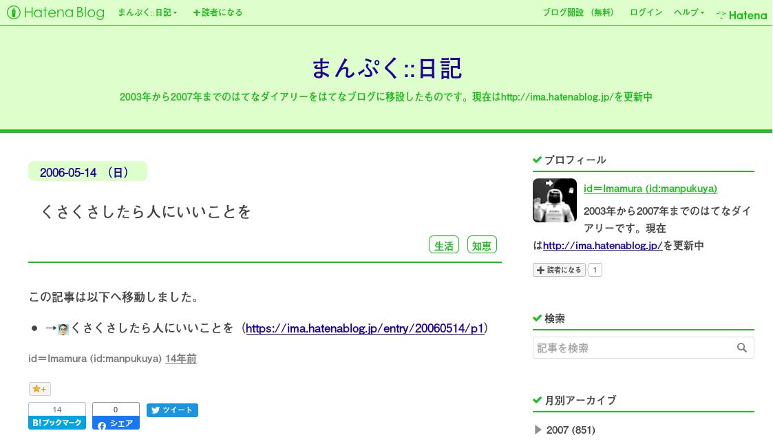 f:id:Imamura:20200620181425p:plain