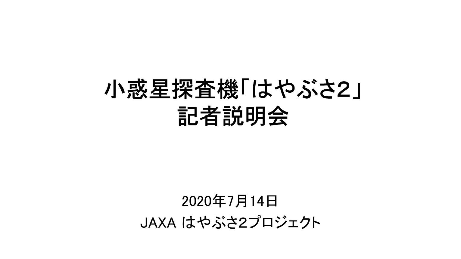 f:id:Imamura:20200714230212p:plain