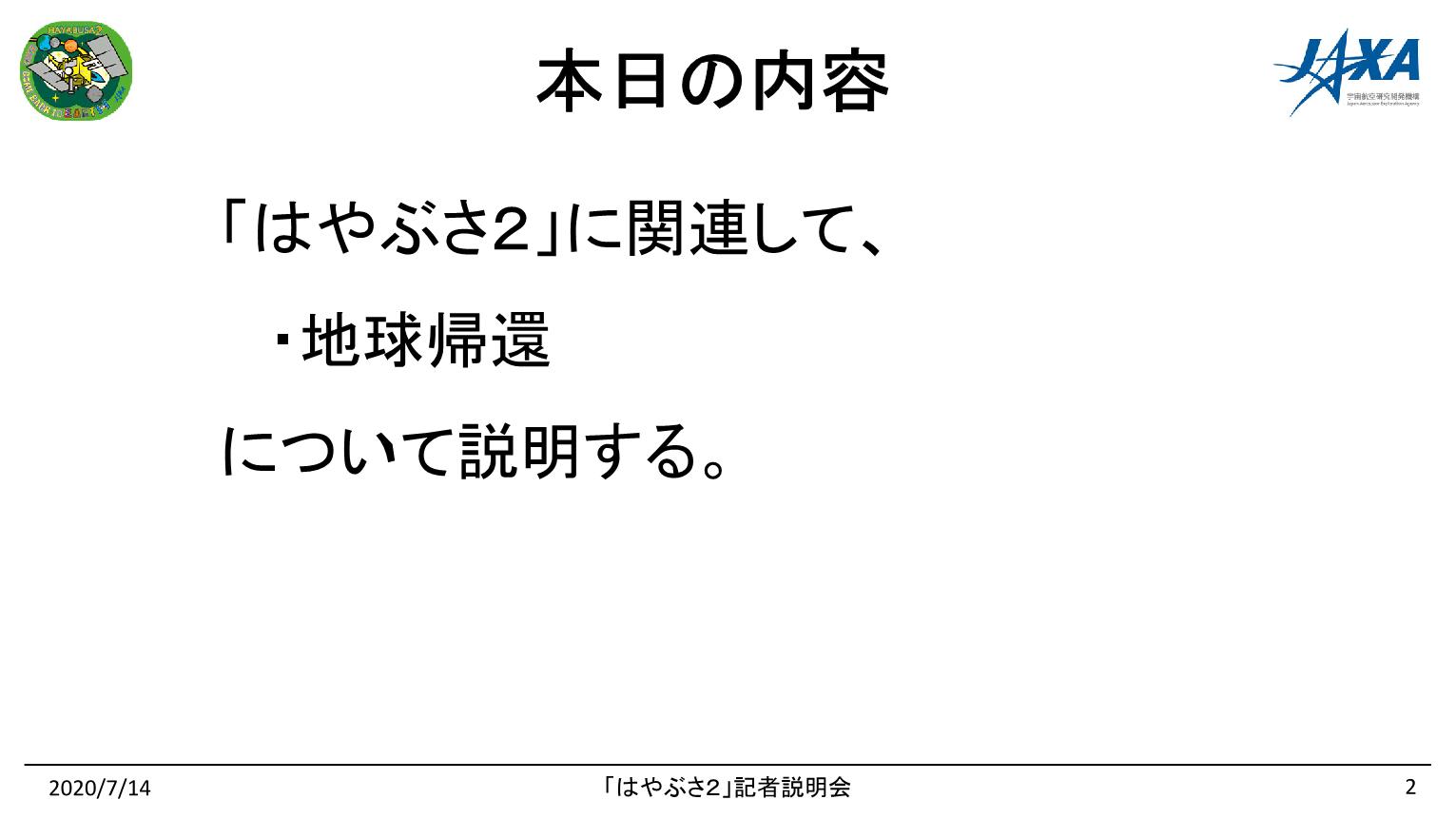 f:id:Imamura:20200714230217p:plain