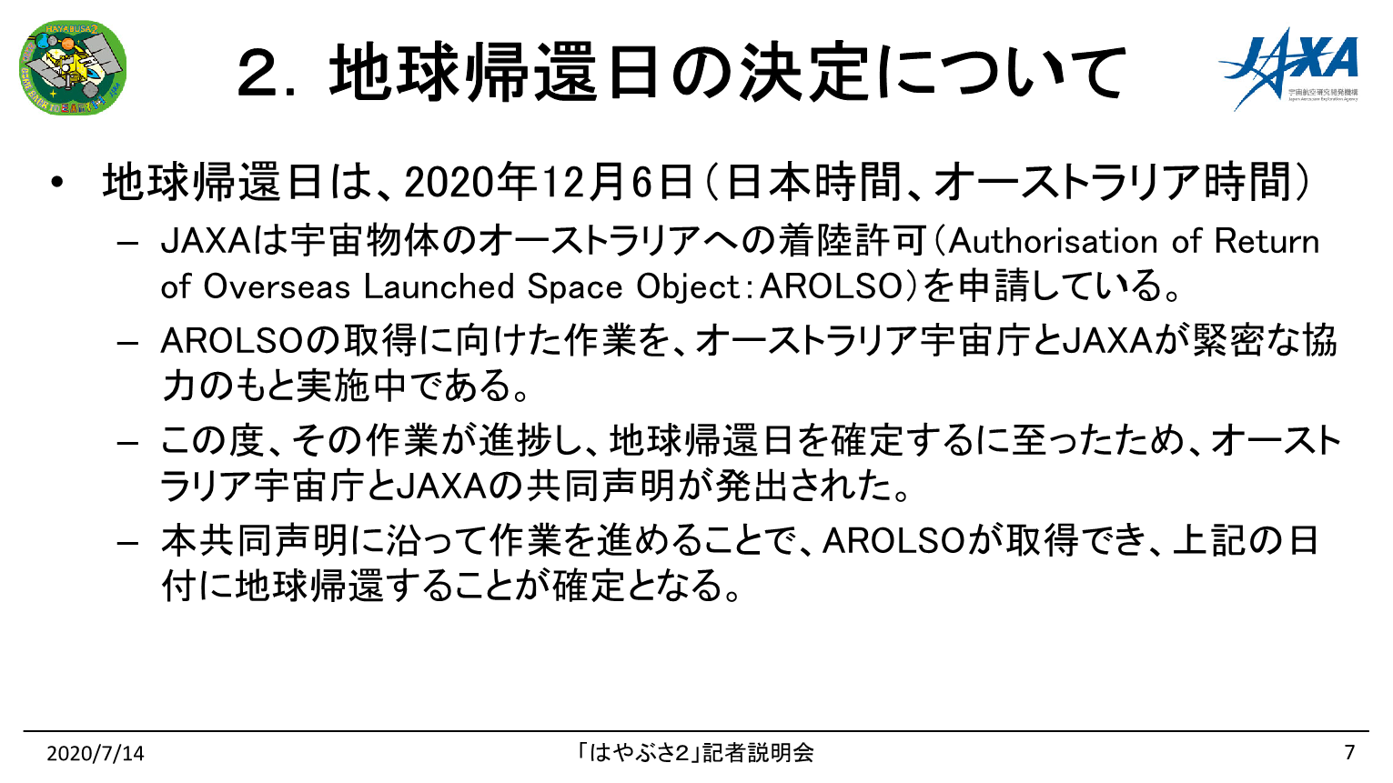 f:id:Imamura:20200714230244p:plain