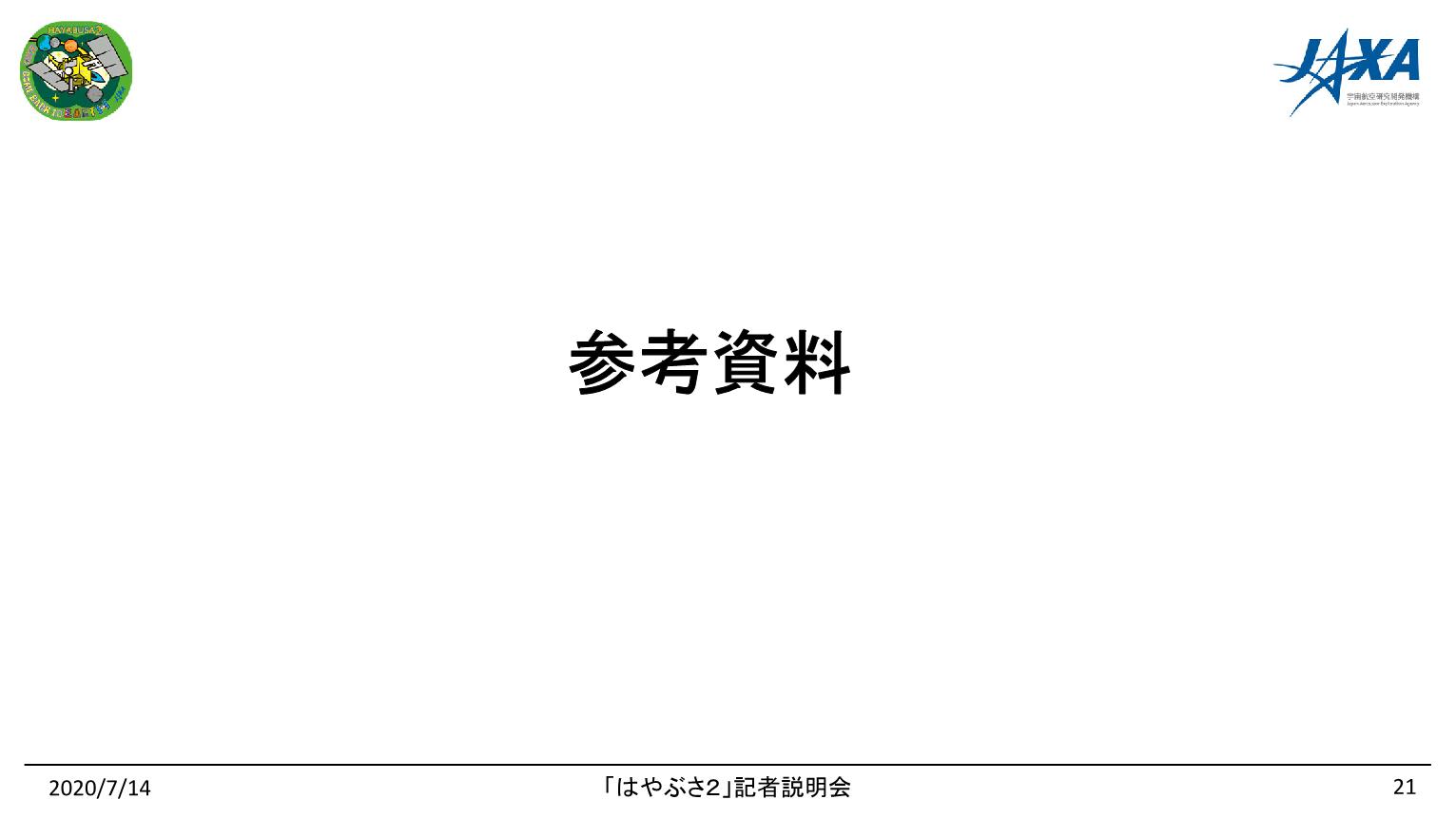 f:id:Imamura:20200714230402p:plain