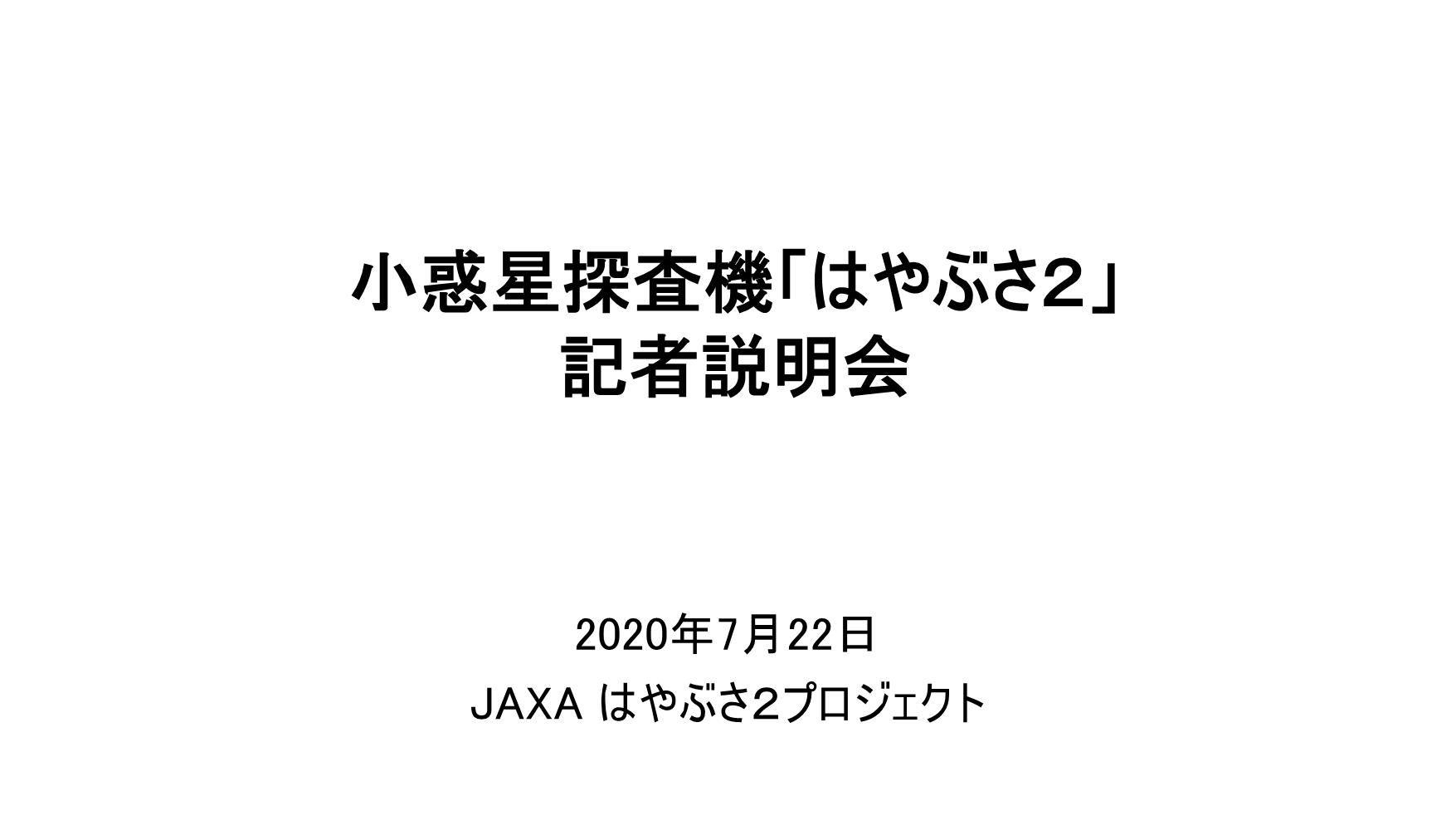 f:id:Imamura:20200722140617p:plain