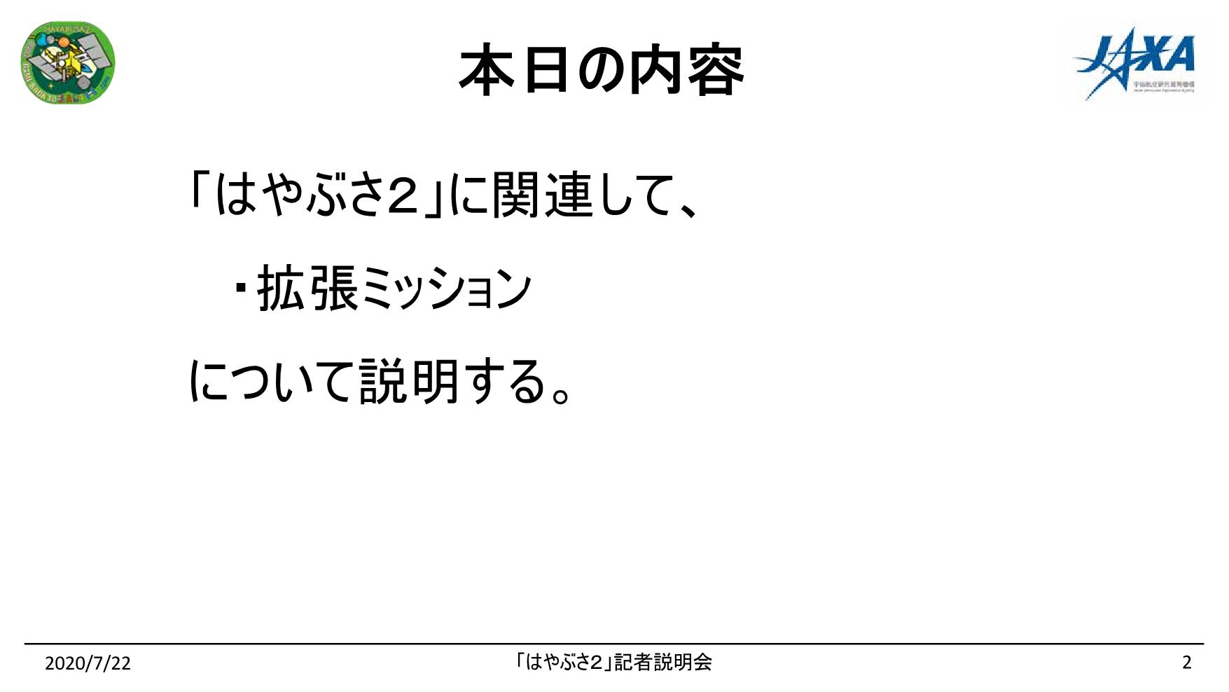 f:id:Imamura:20200722140622p:plain