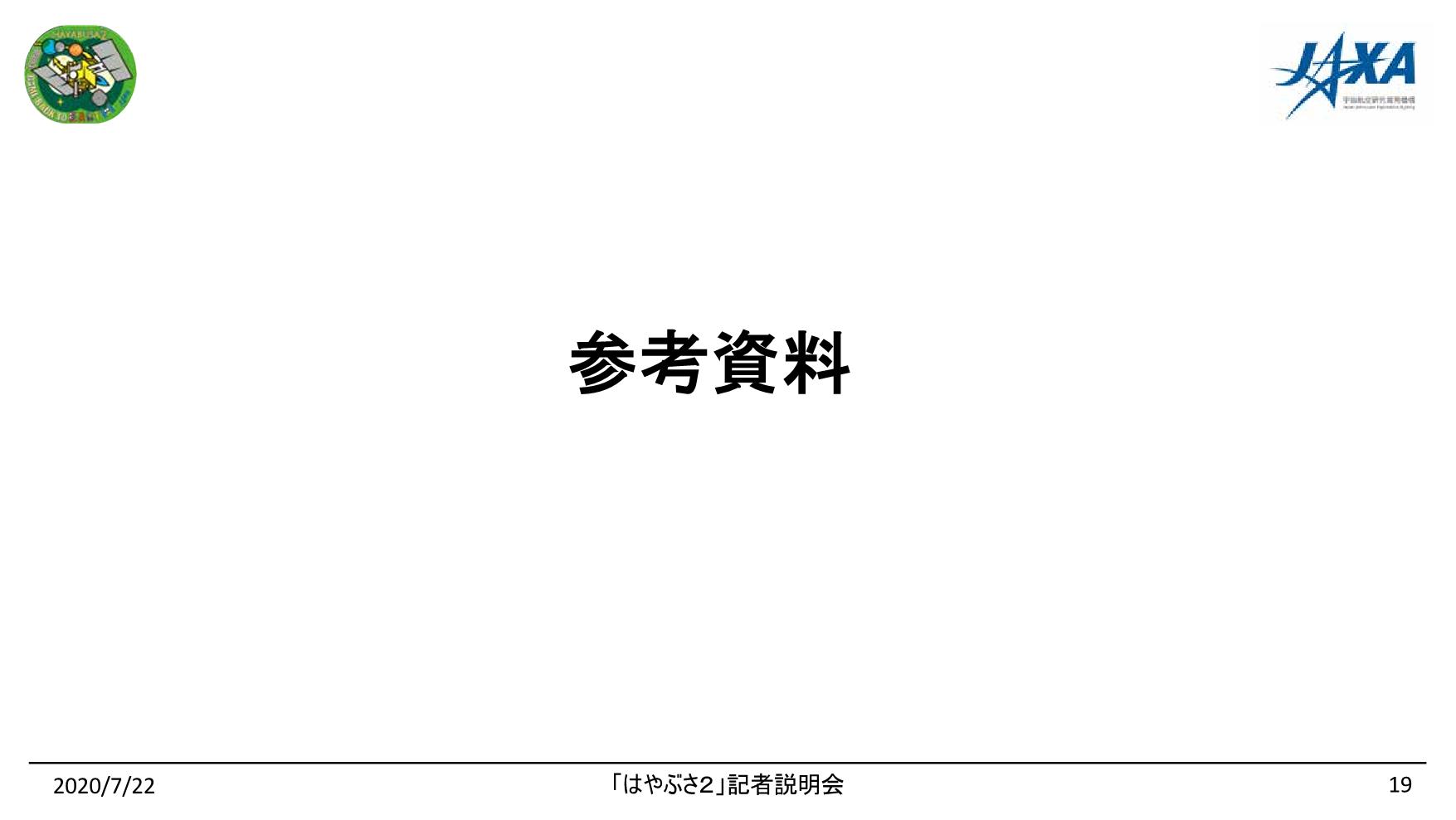 f:id:Imamura:20200722140803p:plain