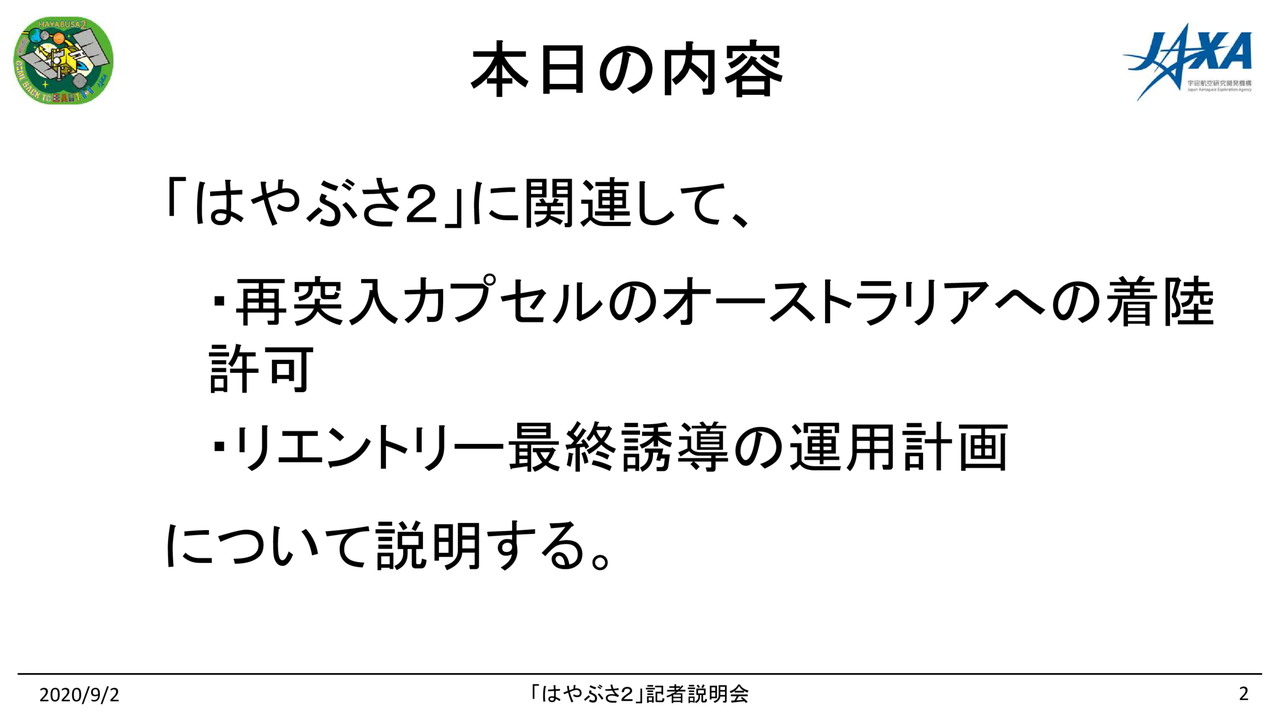 f:id:Imamura:20200902135208p:plain