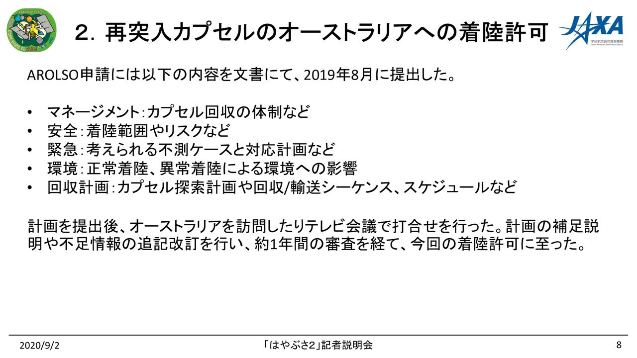 f:id:Imamura:20200902135305p:plain