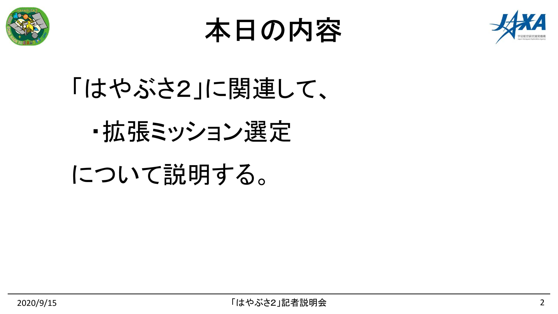 f:id:Imamura:20200915151824p:plain