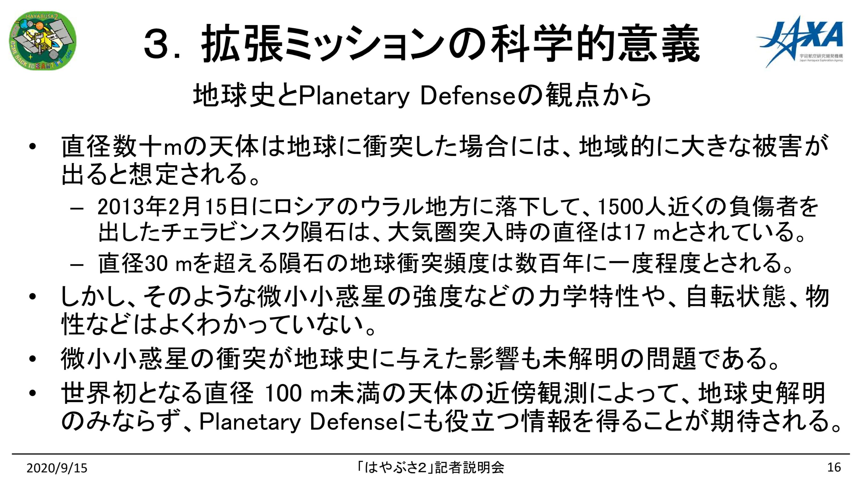f:id:Imamura:20200915152037p:plain