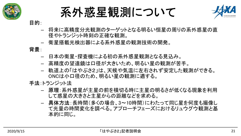 f:id:Imamura:20200915152122p:plain