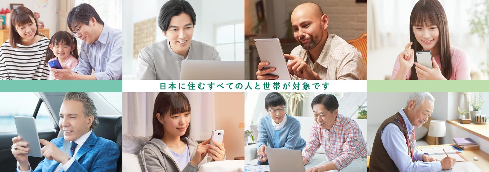 f:id:Imamura:20200930205302j:plain