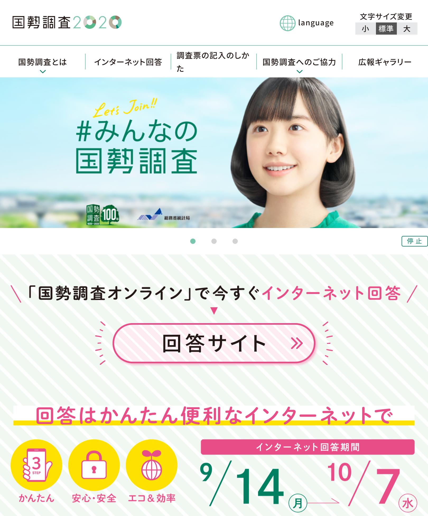 f:id:Imamura:20200930205347p:plain