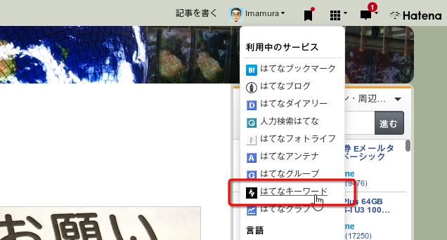 f:id:Imamura:20201010133446p:plain