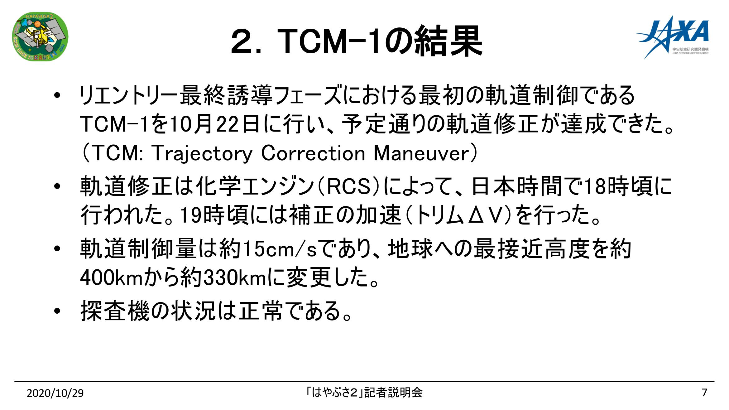 f:id:Imamura:20201029161254p:plain