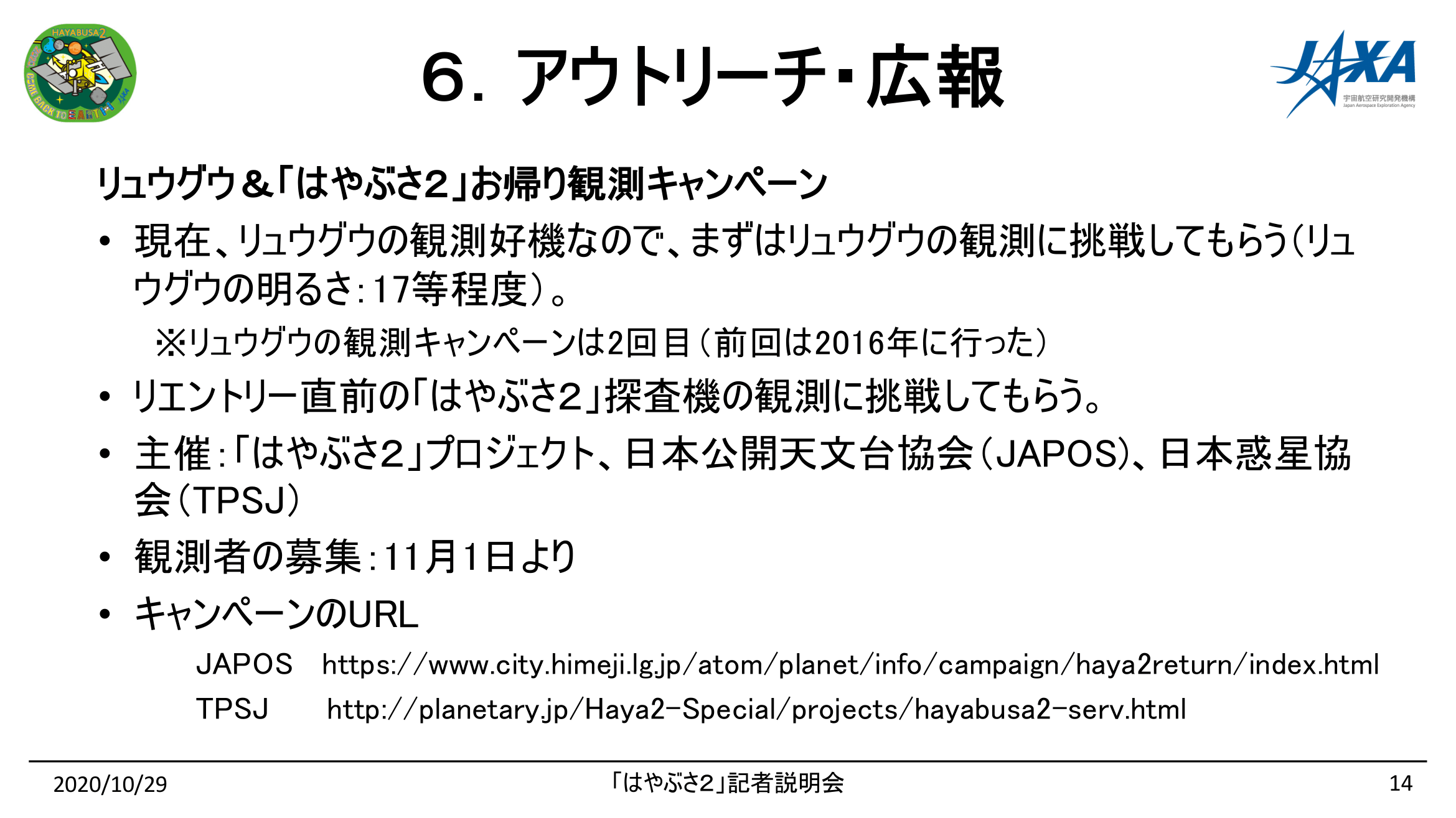 f:id:Imamura:20201029161407p:plain