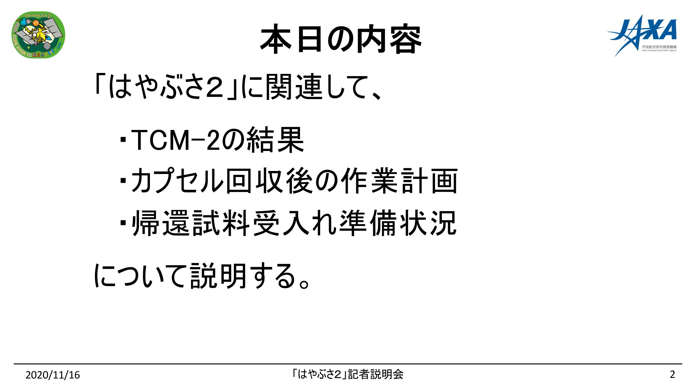 f:id:Imamura:20201116151054p:plain