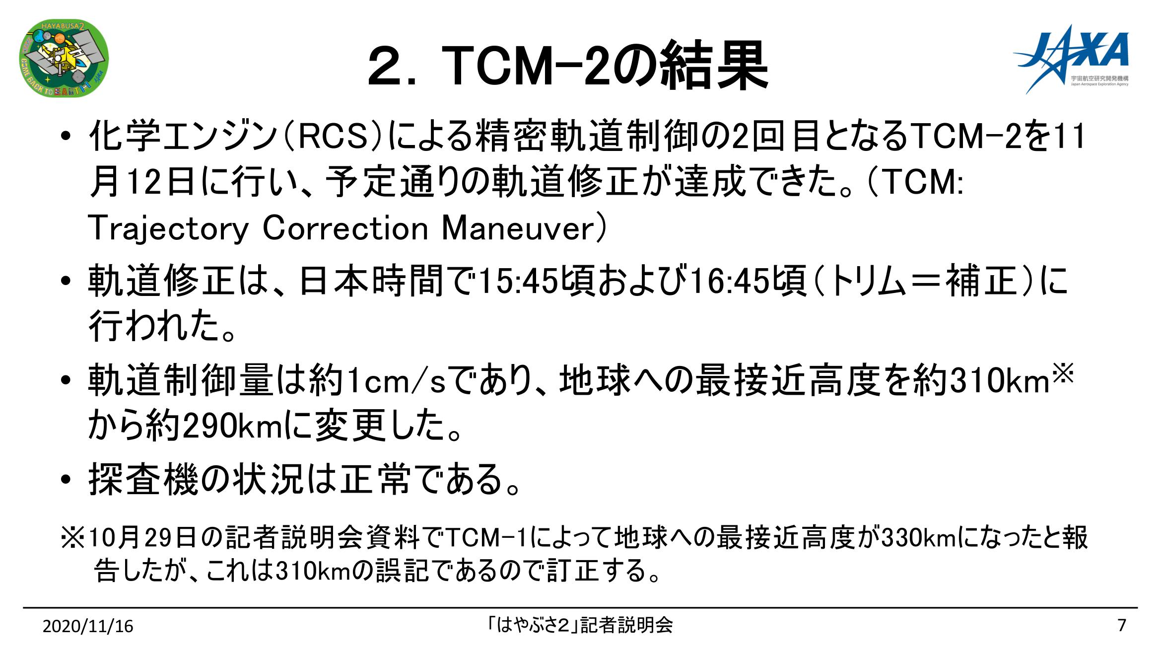 f:id:Imamura:20201116151147p:plain