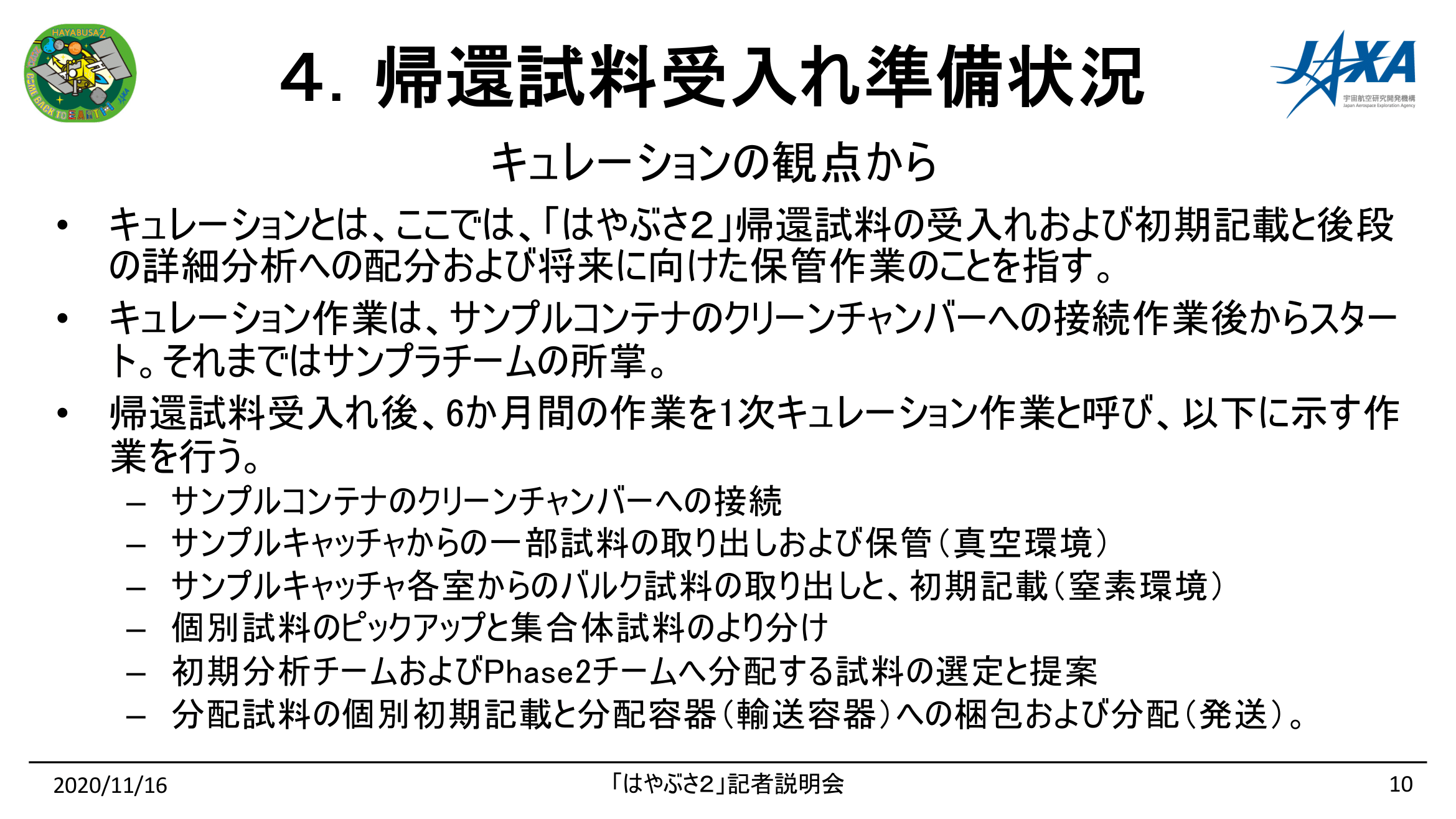 f:id:Imamura:20201116151210p:plain