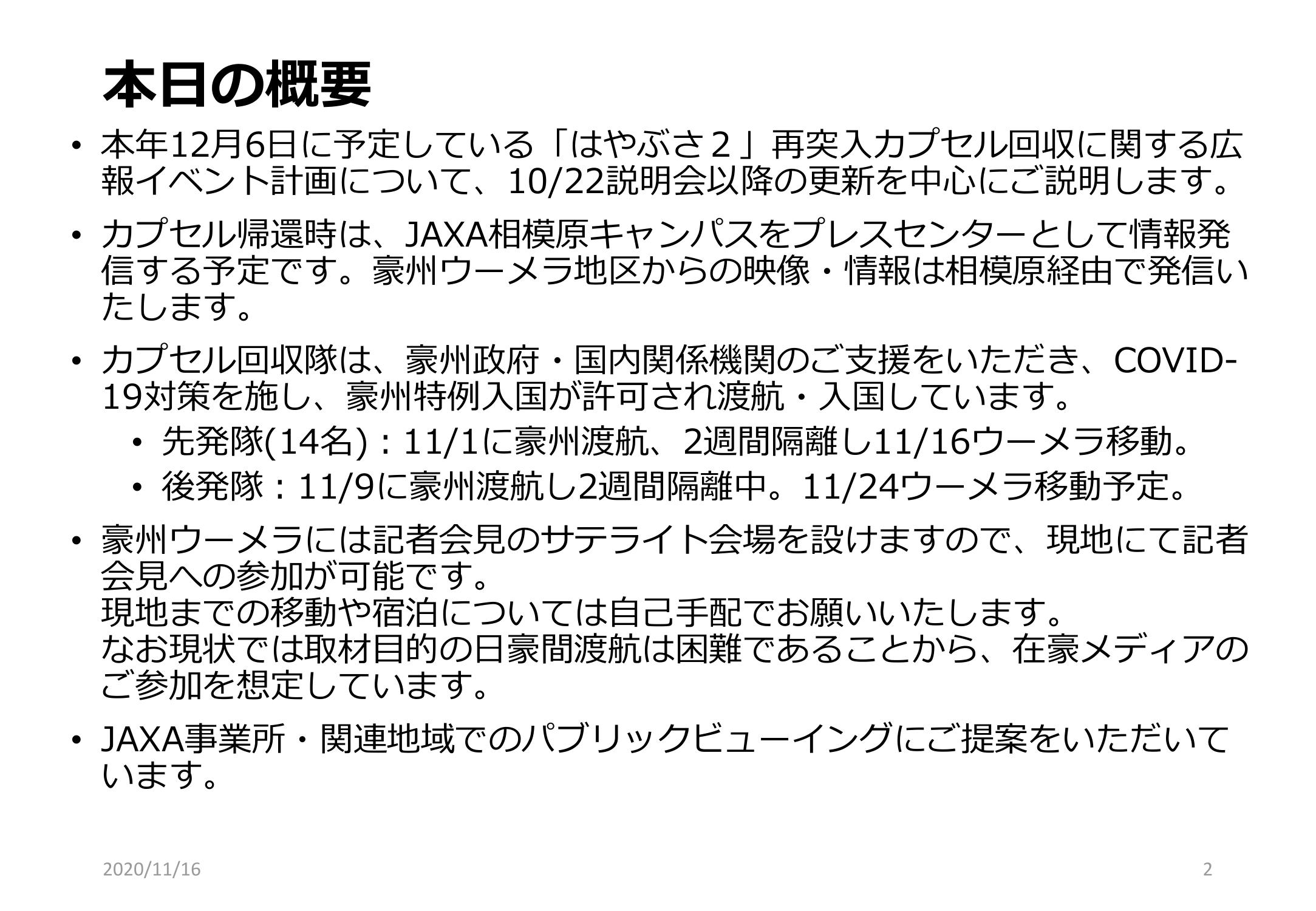 f:id:Imamura:20201117222145p:plain