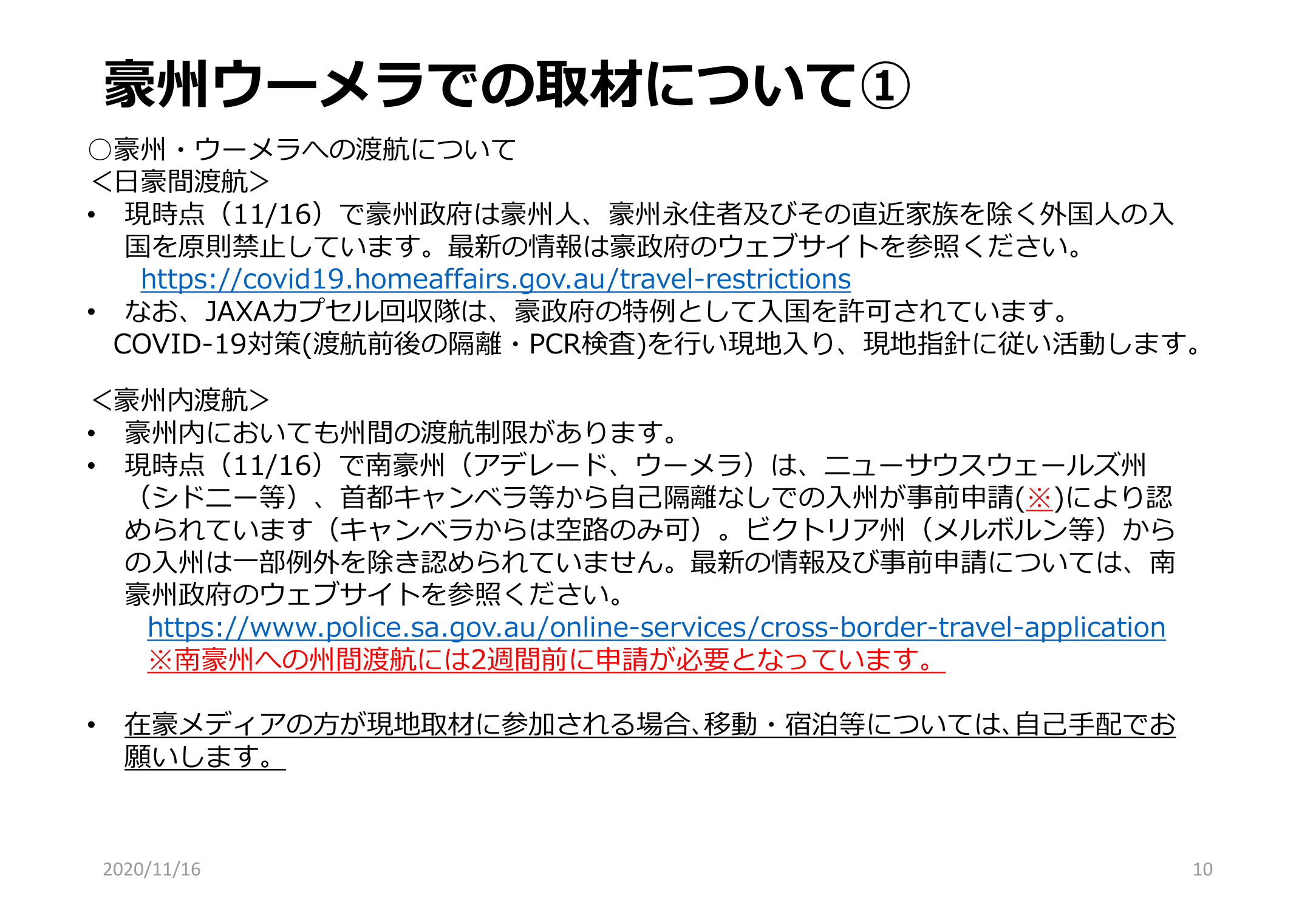 f:id:Imamura:20201117222258p:plain
