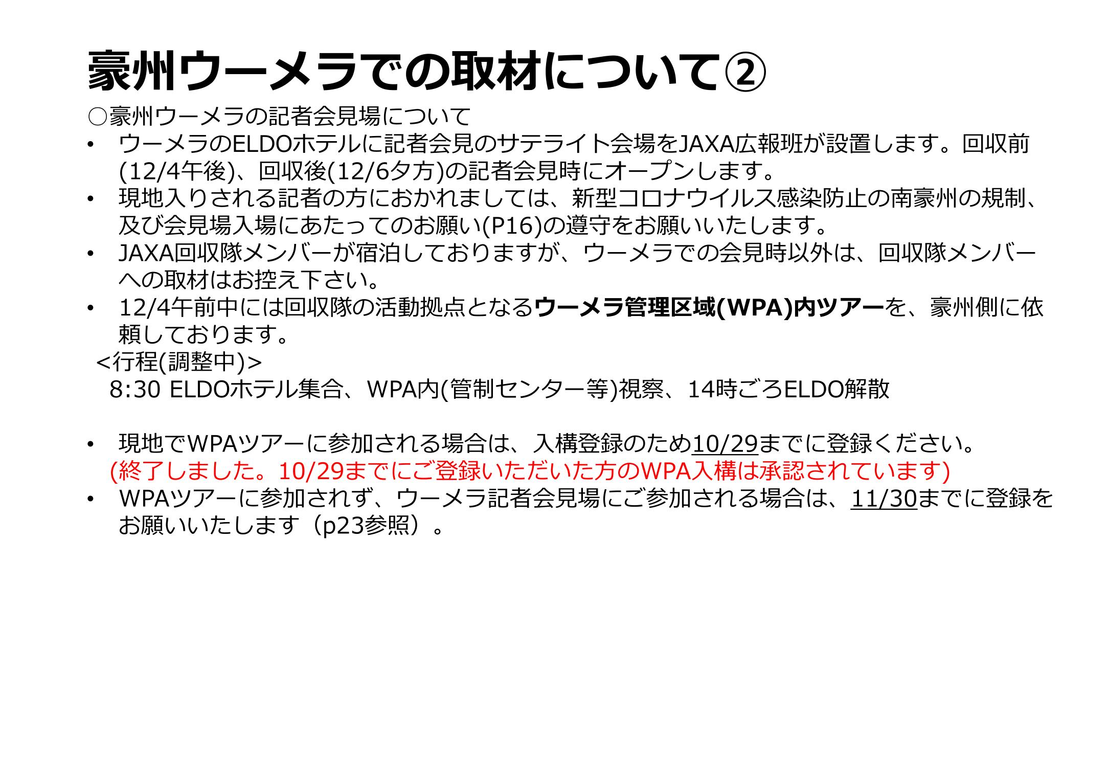f:id:Imamura:20201117222306p:plain