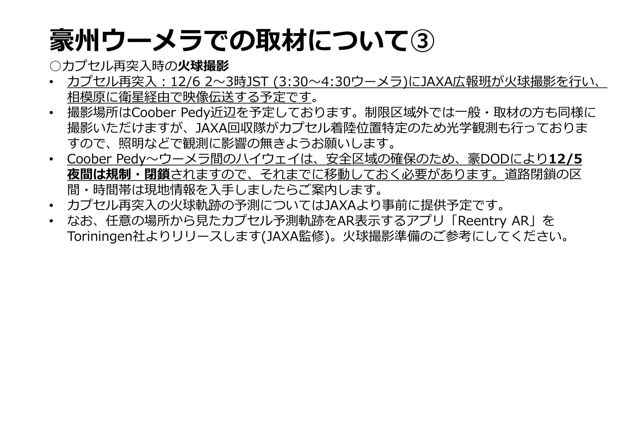f:id:Imamura:20201117222314p:plain