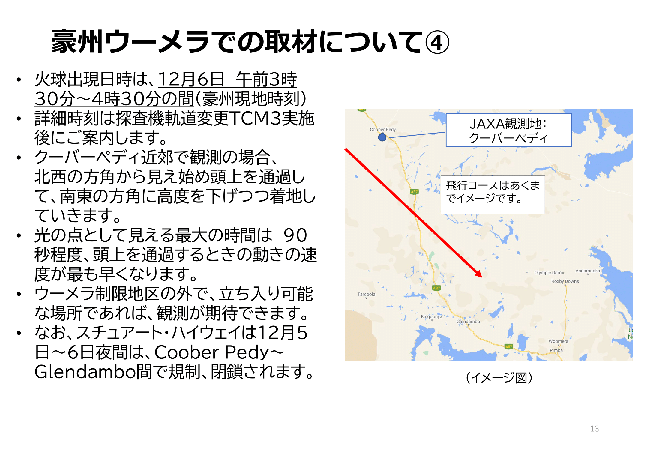 f:id:Imamura:20201117222319p:plain