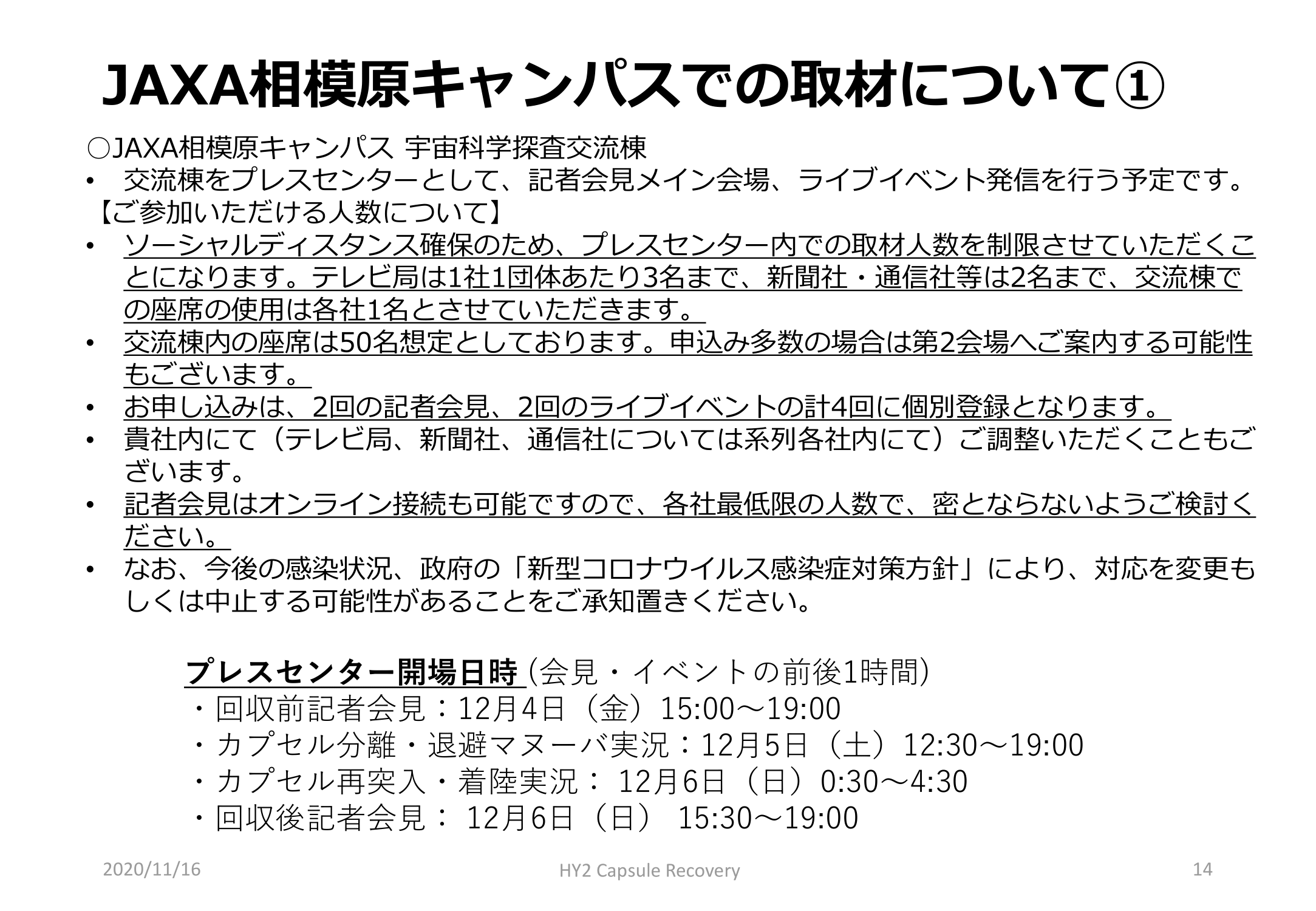 f:id:Imamura:20201117222329p:plain
