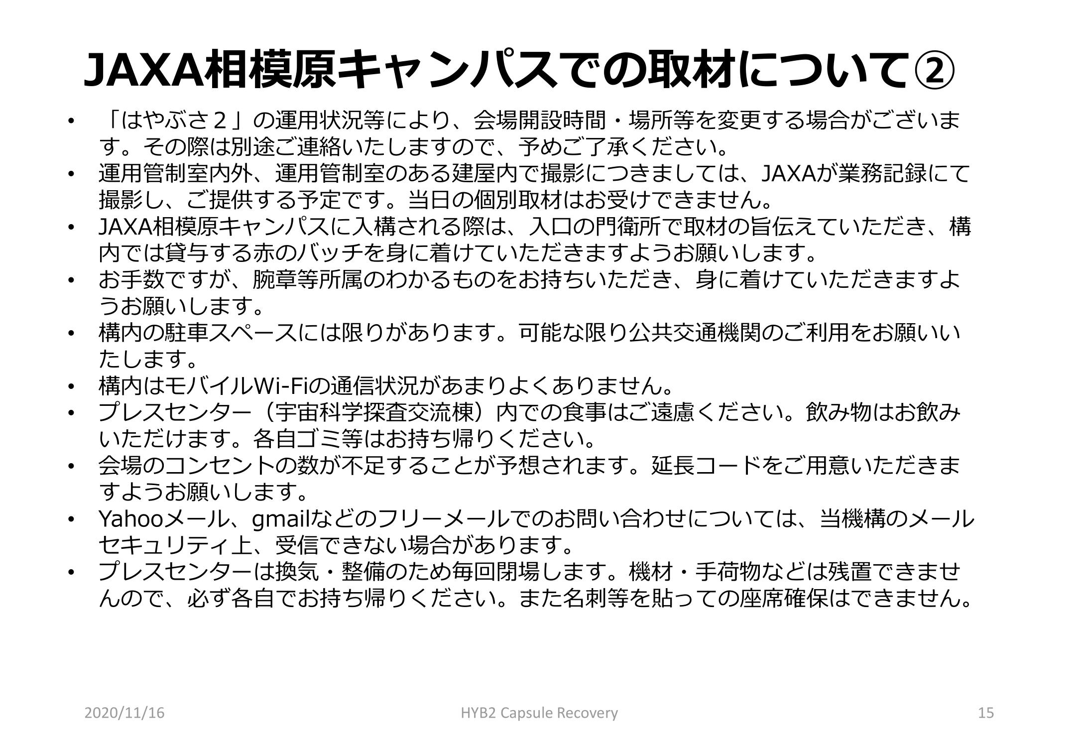 f:id:Imamura:20201117222335p:plain
