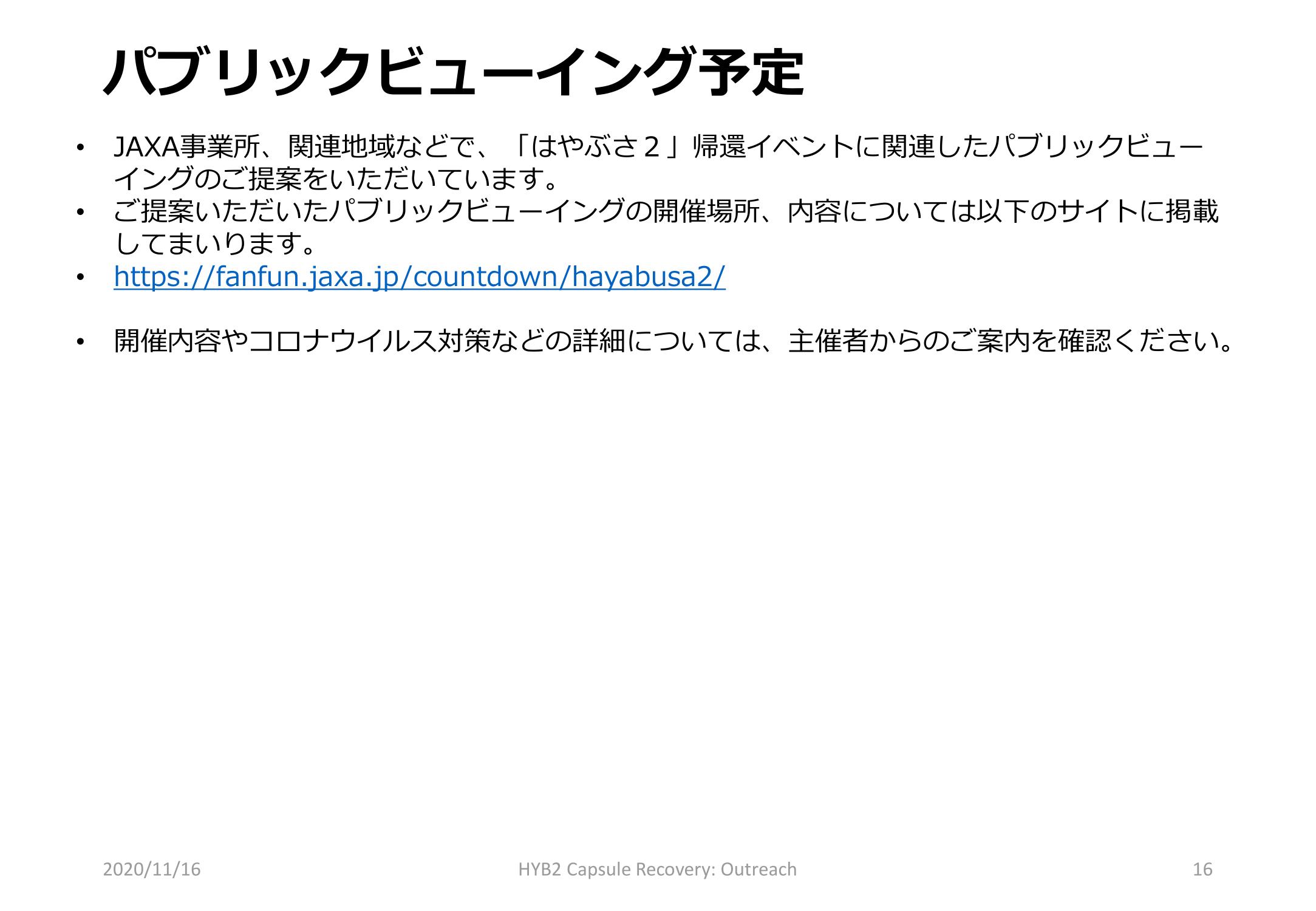 f:id:Imamura:20201117222344p:plain