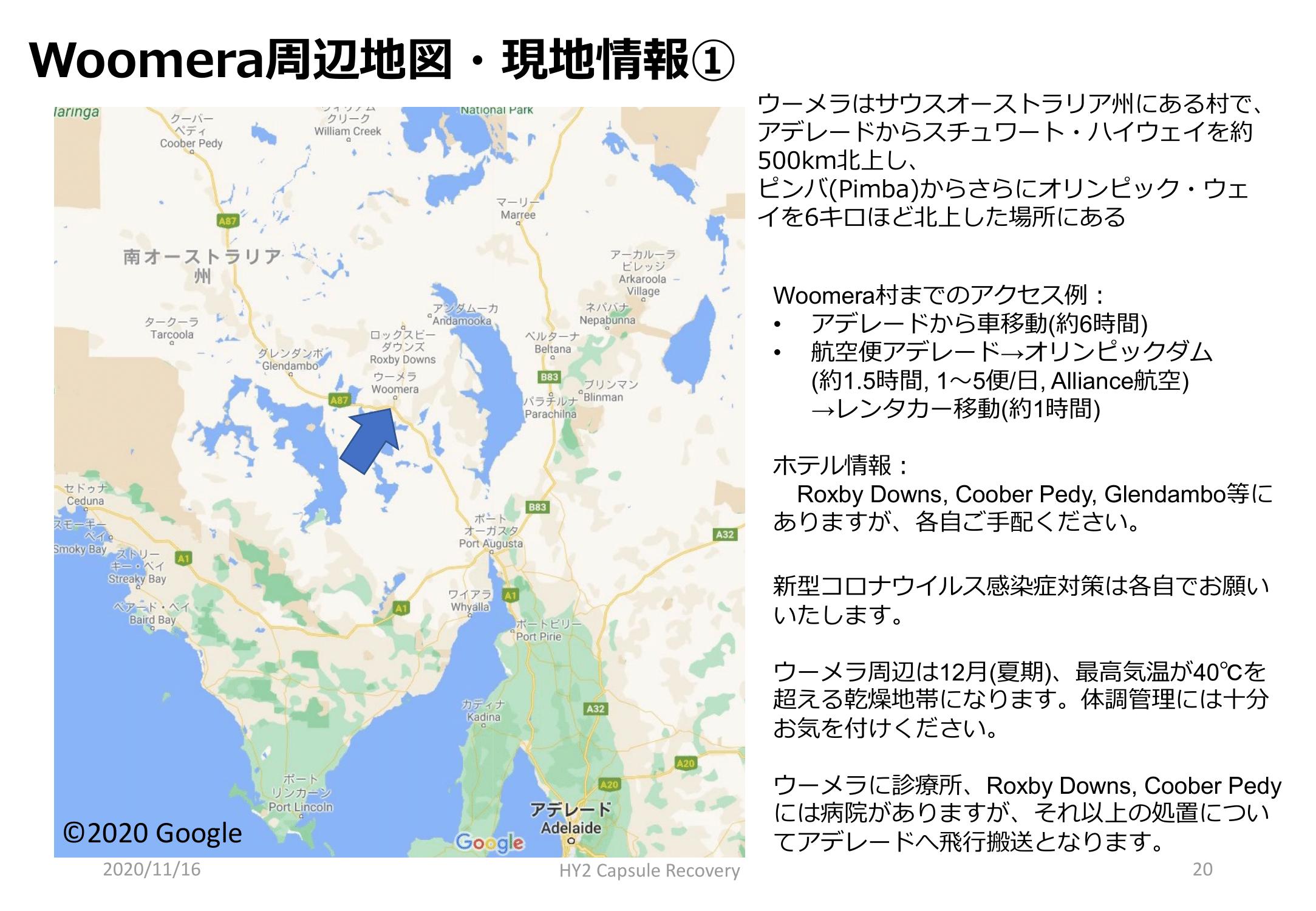 f:id:Imamura:20201117222416p:plain
