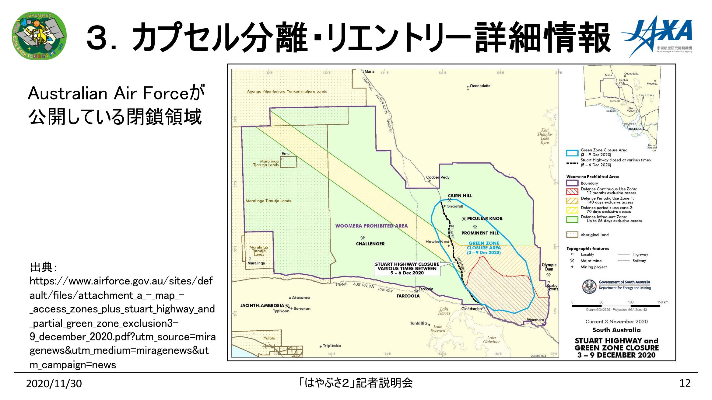 f:id:Imamura:20201130154117p:plain