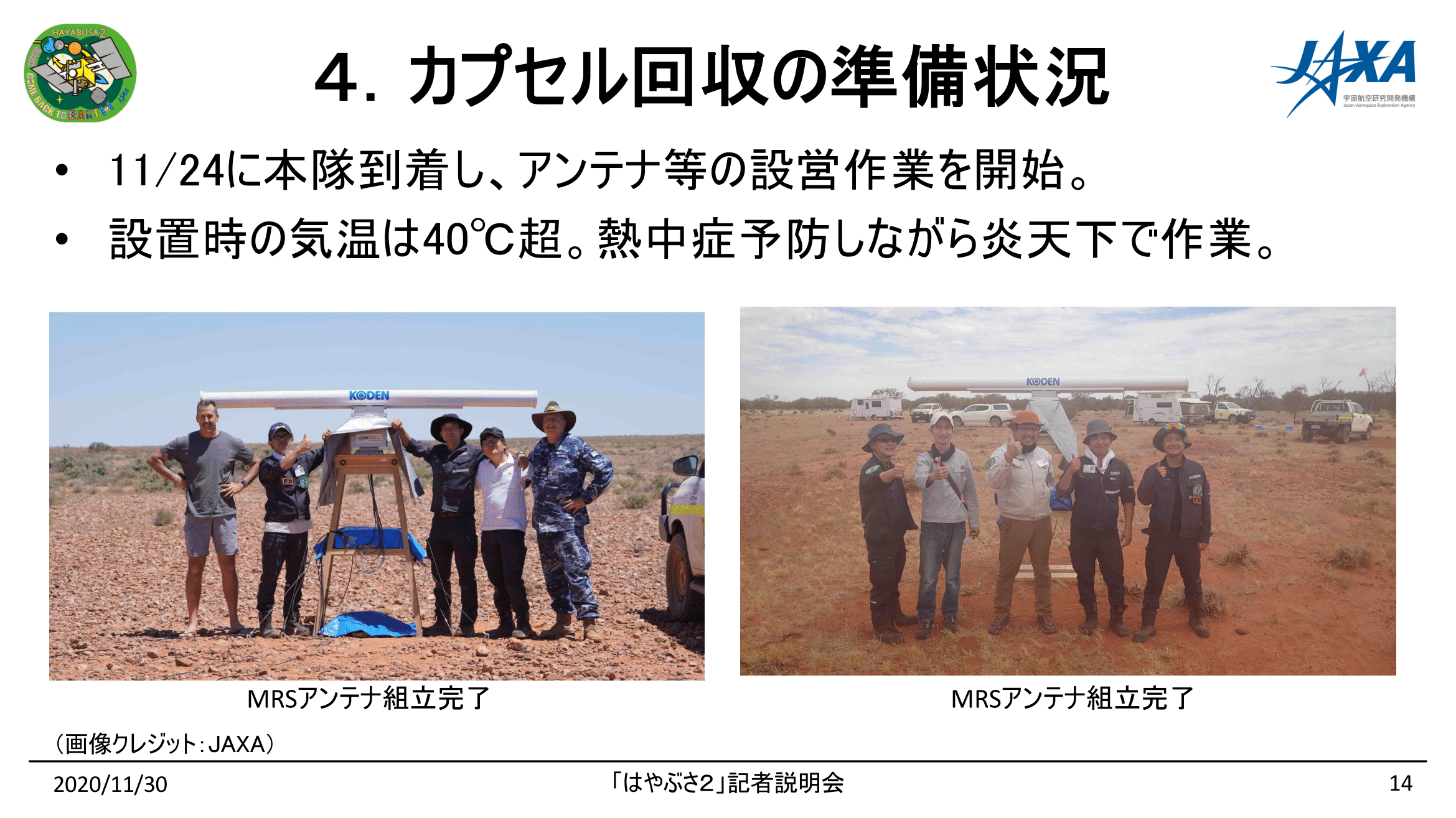 f:id:Imamura:20201130154142p:plain