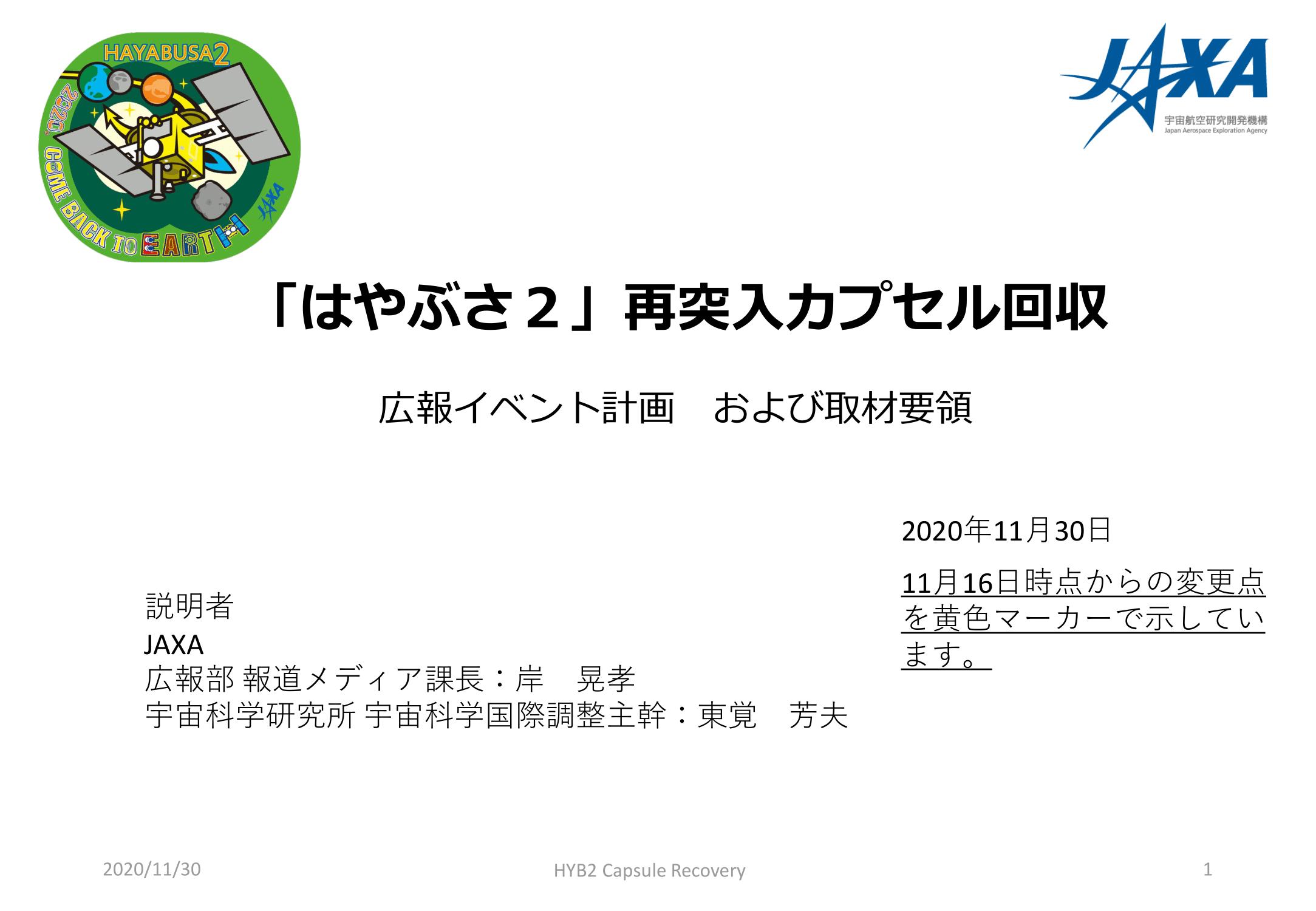 f:id:Imamura:20201130154301p:plain:h250