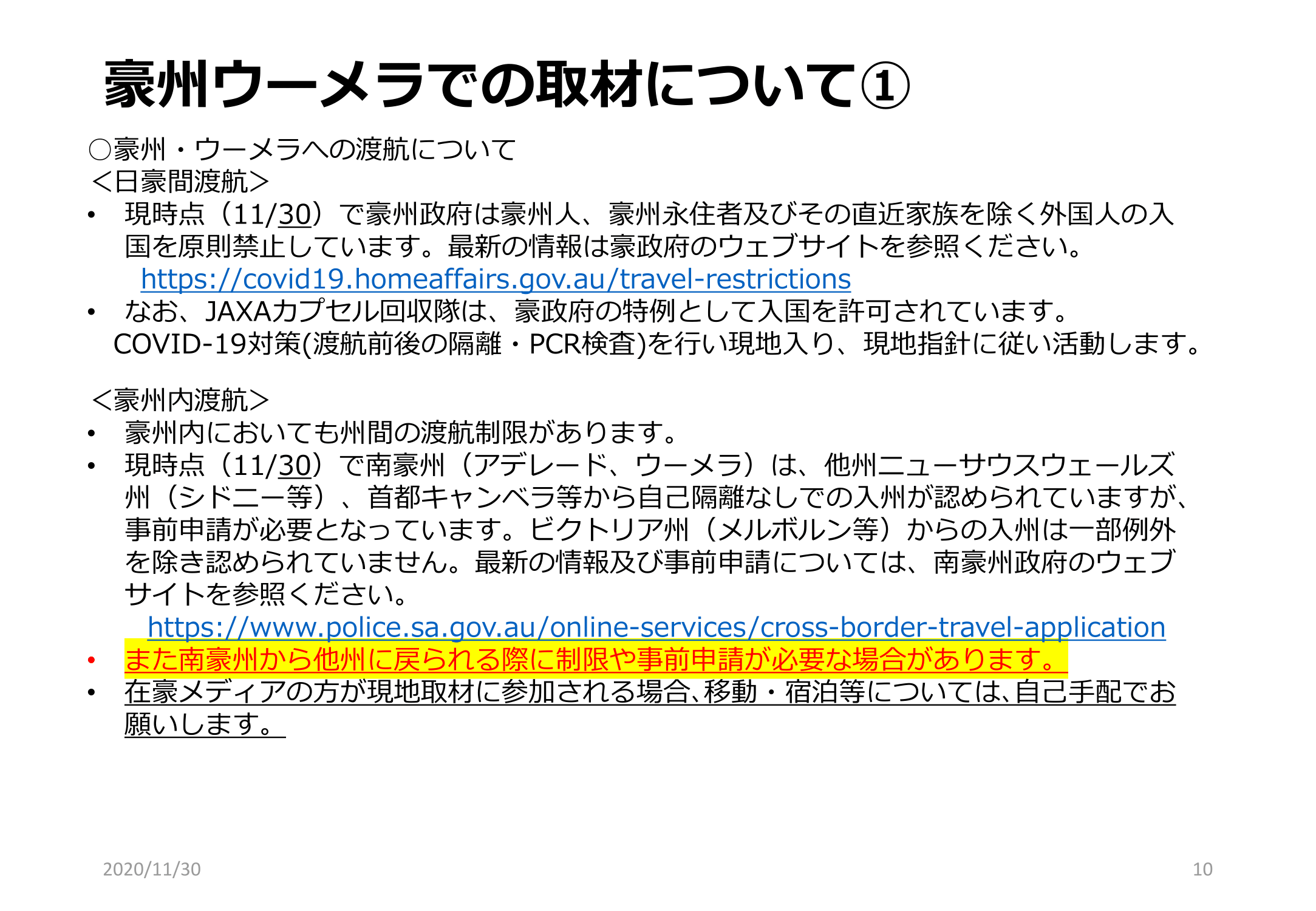 f:id:Imamura:20201130154417p:plain:h250