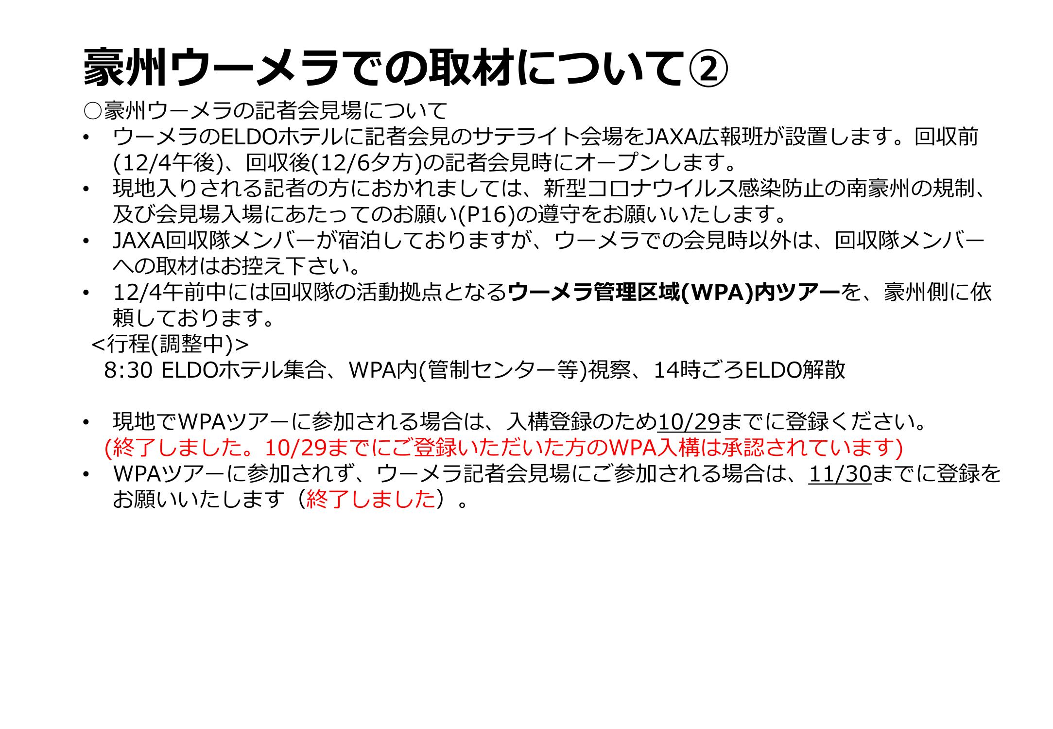 f:id:Imamura:20201130154424p:plain:h250