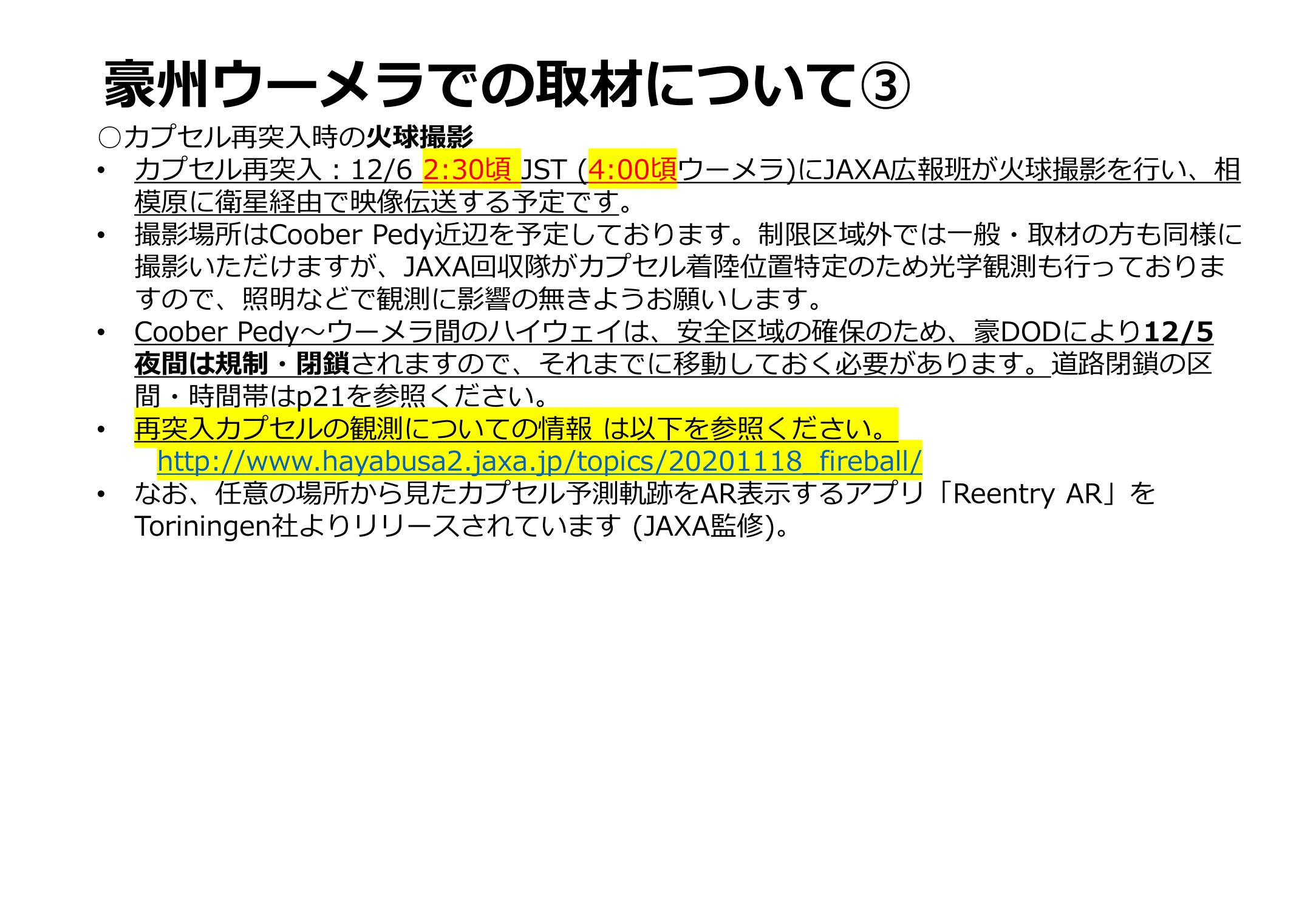 f:id:Imamura:20201130154431p:plain:h250