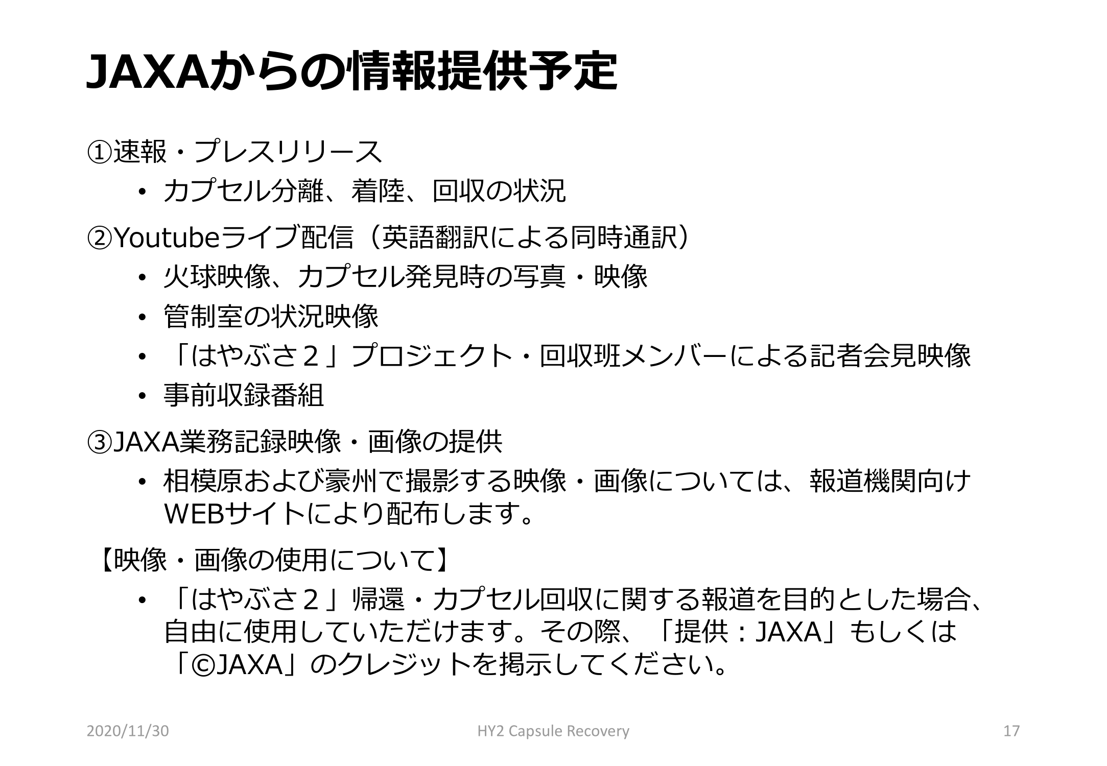 f:id:Imamura:20201130154508p:plain:h250