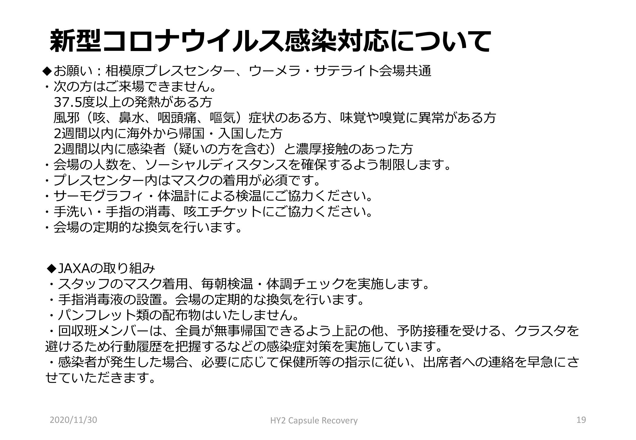 f:id:Imamura:20201130154520p:plain:h250