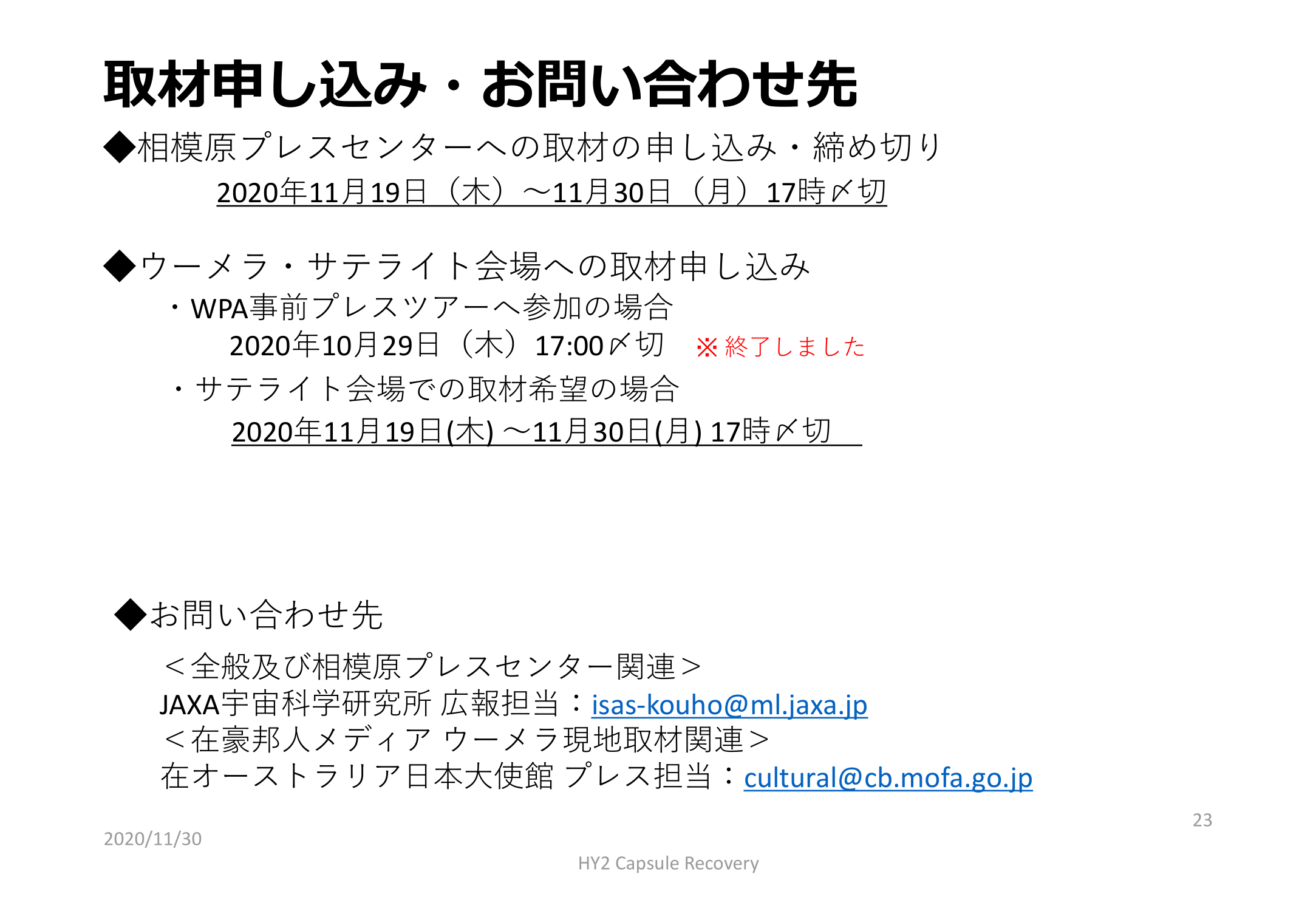 f:id:Imamura:20201130154554p:plain:h250