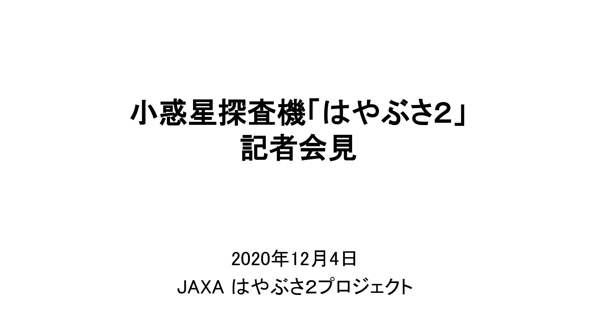 f:id:Imamura:20201204153702p:plain