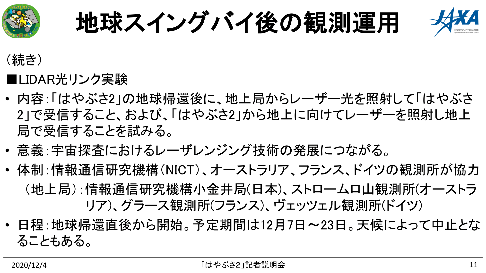 f:id:Imamura:20201204153838p:plain