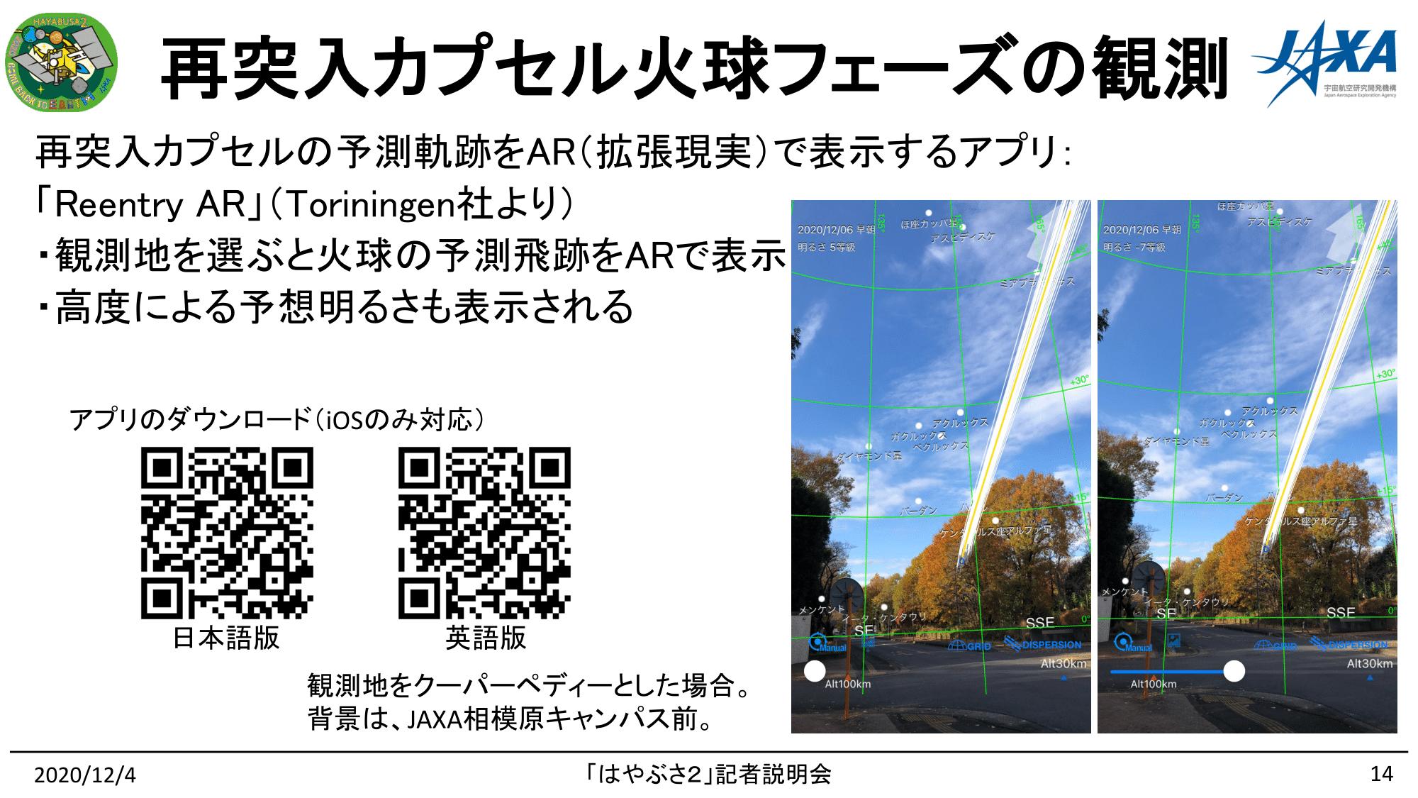 f:id:Imamura:20201204153855p:plain