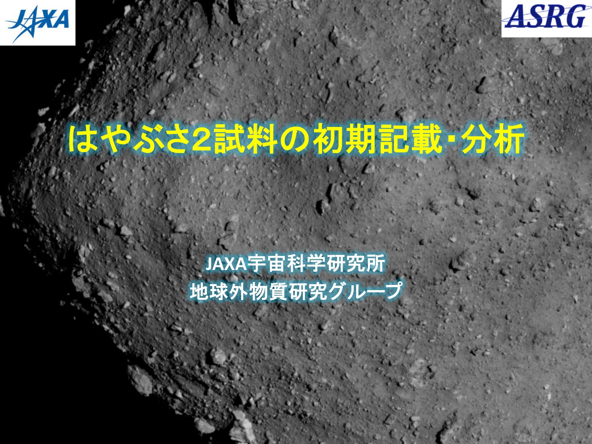 f:id:Imamura:20201208123013j:plain