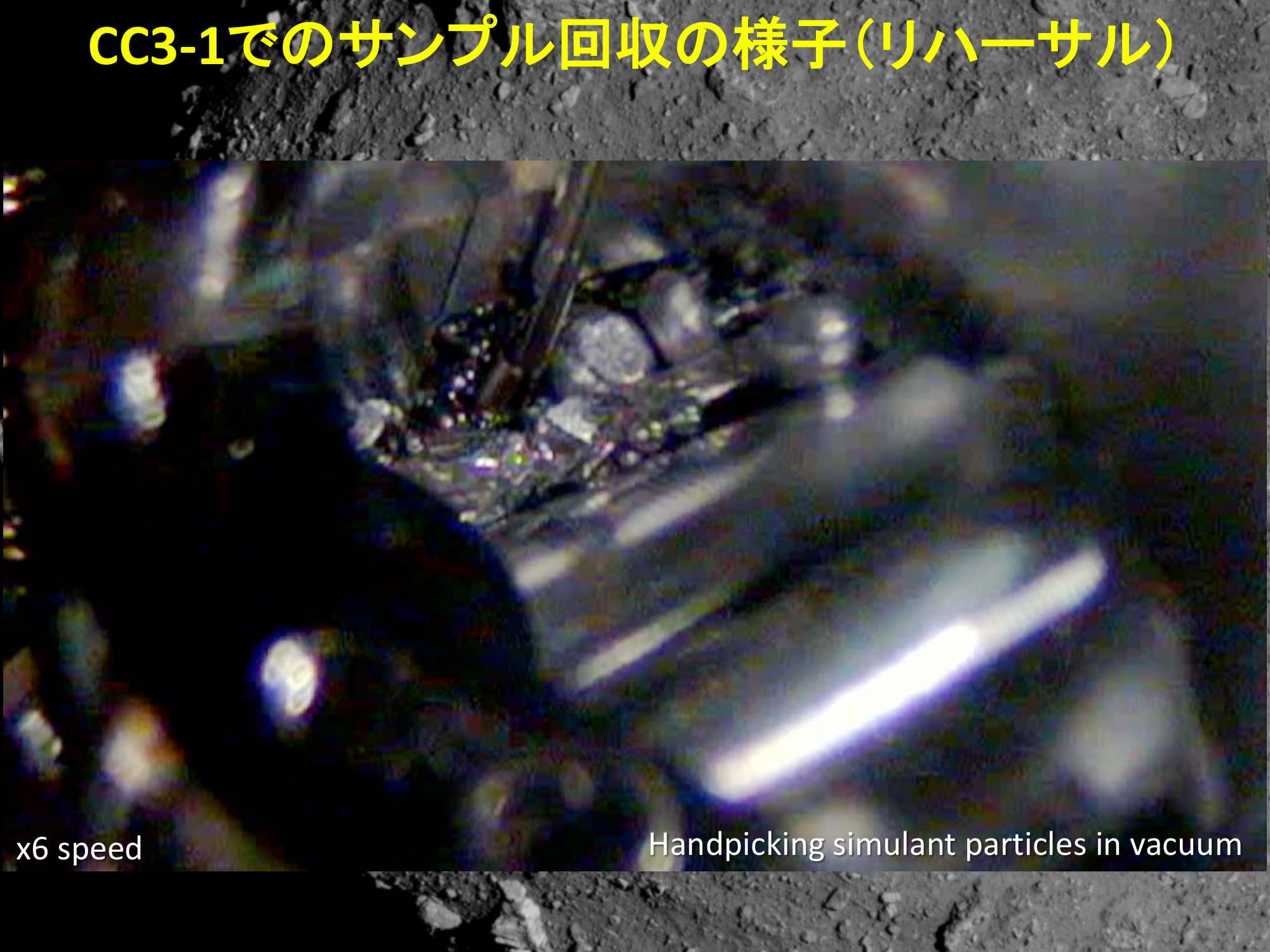 f:id:Imamura:20201208123036j:plain
